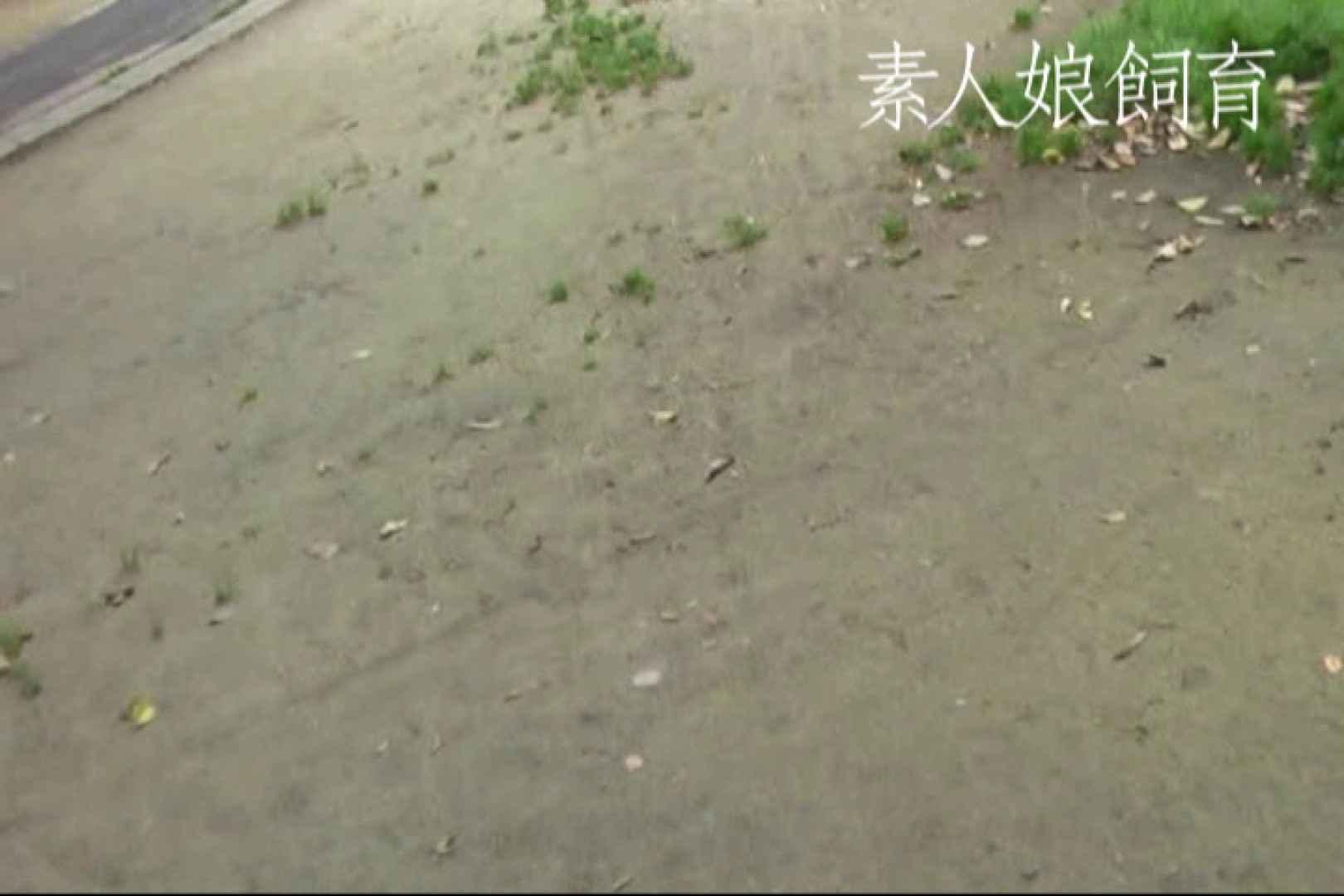 無修正エロ動画|素人嬢飼育~お前の餌は他人棒~野外露出|大奥