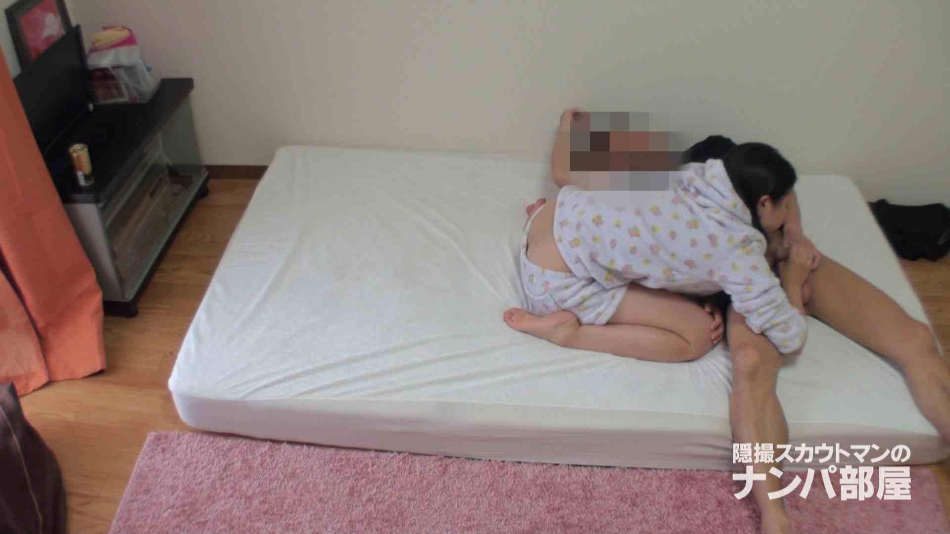 無修正エロ動画 隠撮スカウトマンのナンパ部屋~風俗デビュー前のつまみ食い~hanavol.3 大奥