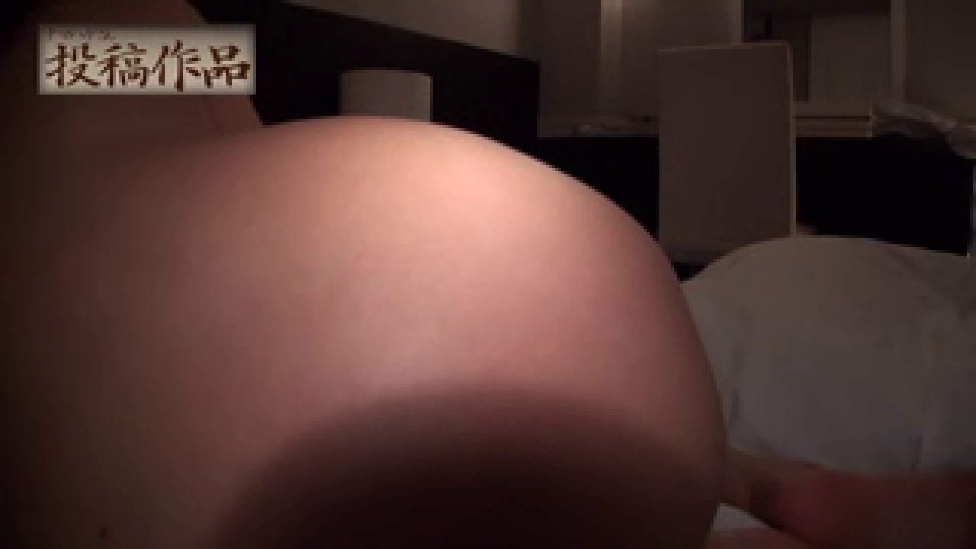無修正エロ動画|ナマハゲさんのまんこコレクション第3弾 mei3回目の登場|大奥