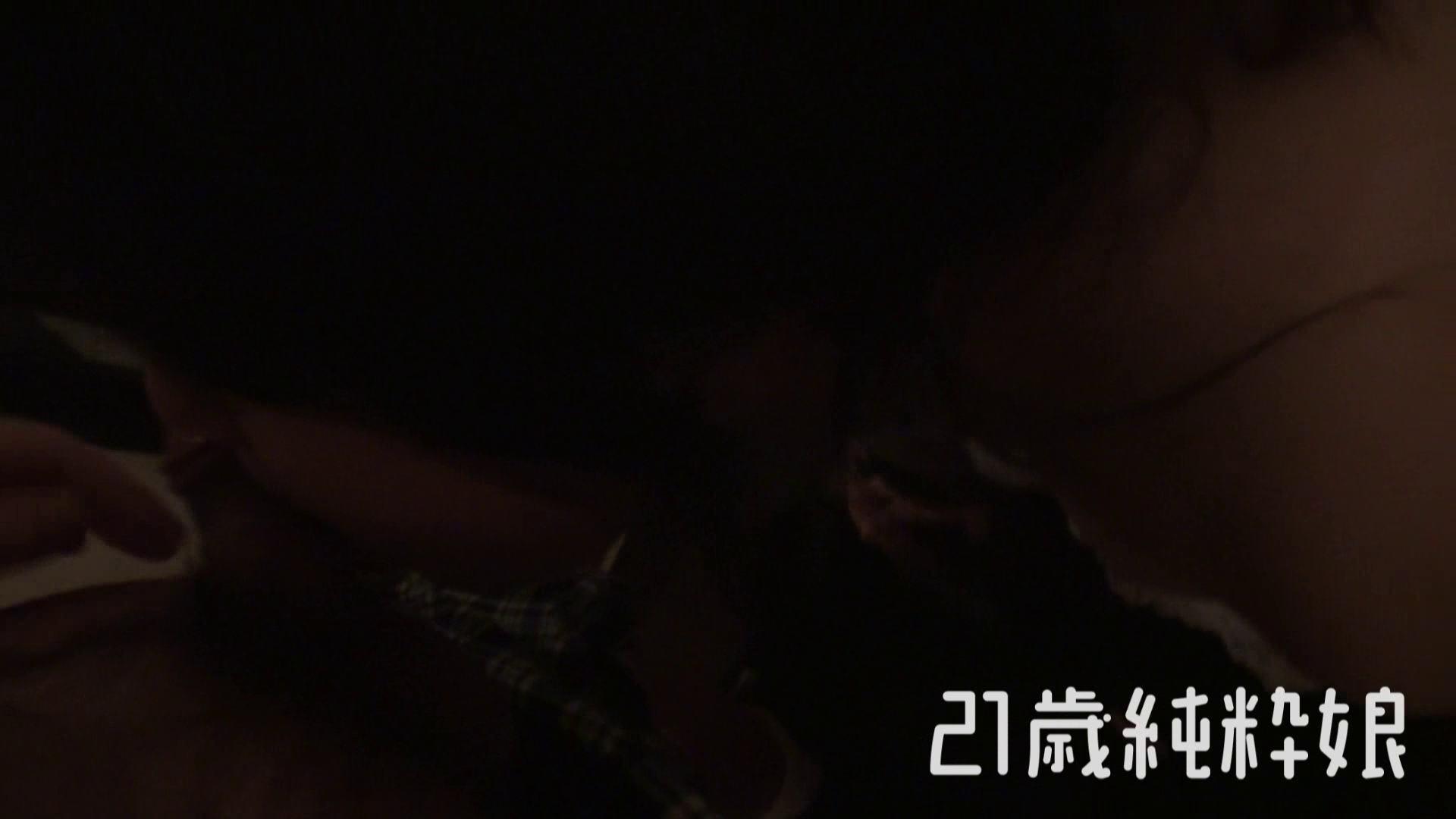 無修正エロ動画|上京したばかりのGカップ21歳純粋嬢を都合の良い女にしてみた|大奥