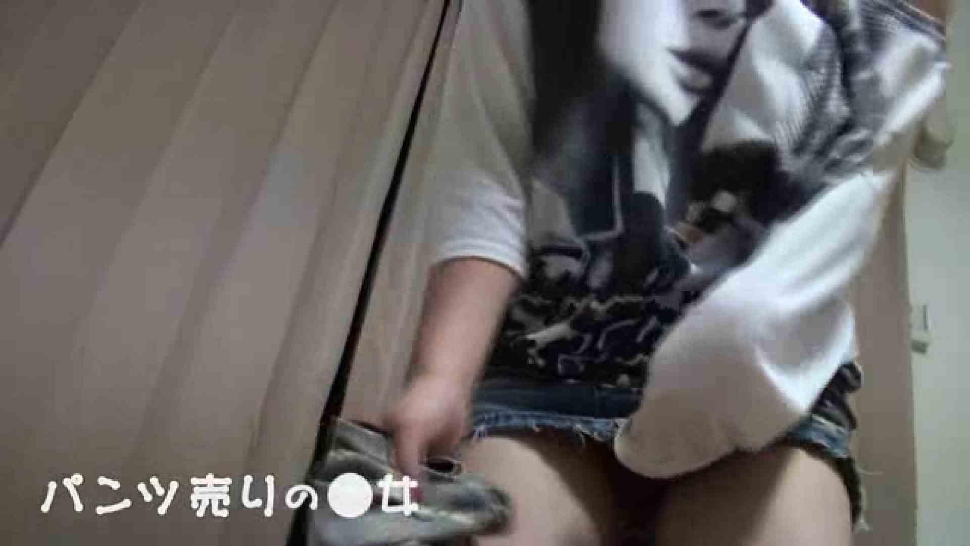無修正エロ動画|新説 パンツ売りの女の子mizuki02|大奥