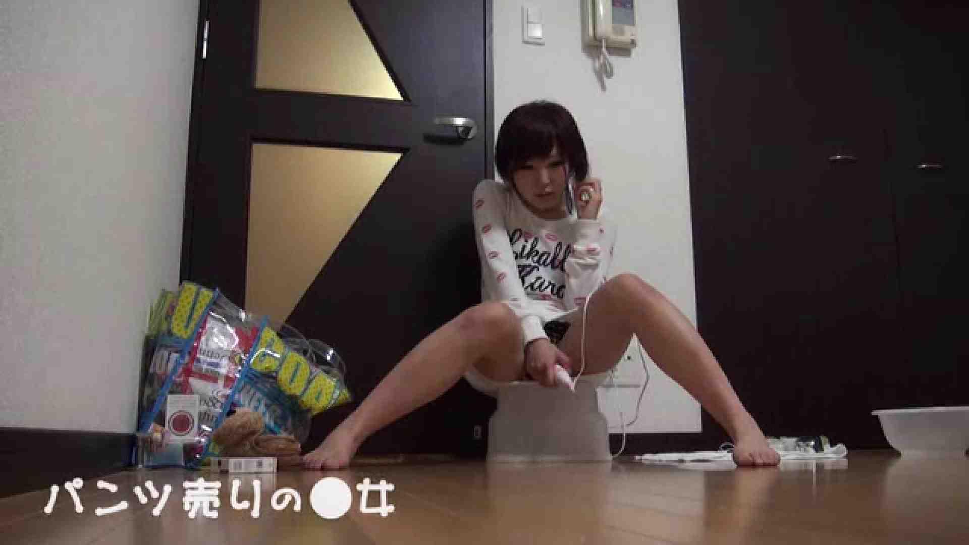 無修正エロ動画|新説 パンツ売りの女の子nana|大奥