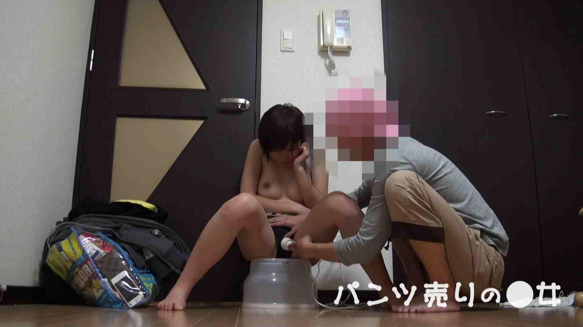 無修正エロ動画|新説 パンツ売りの女の子nana03|大奥