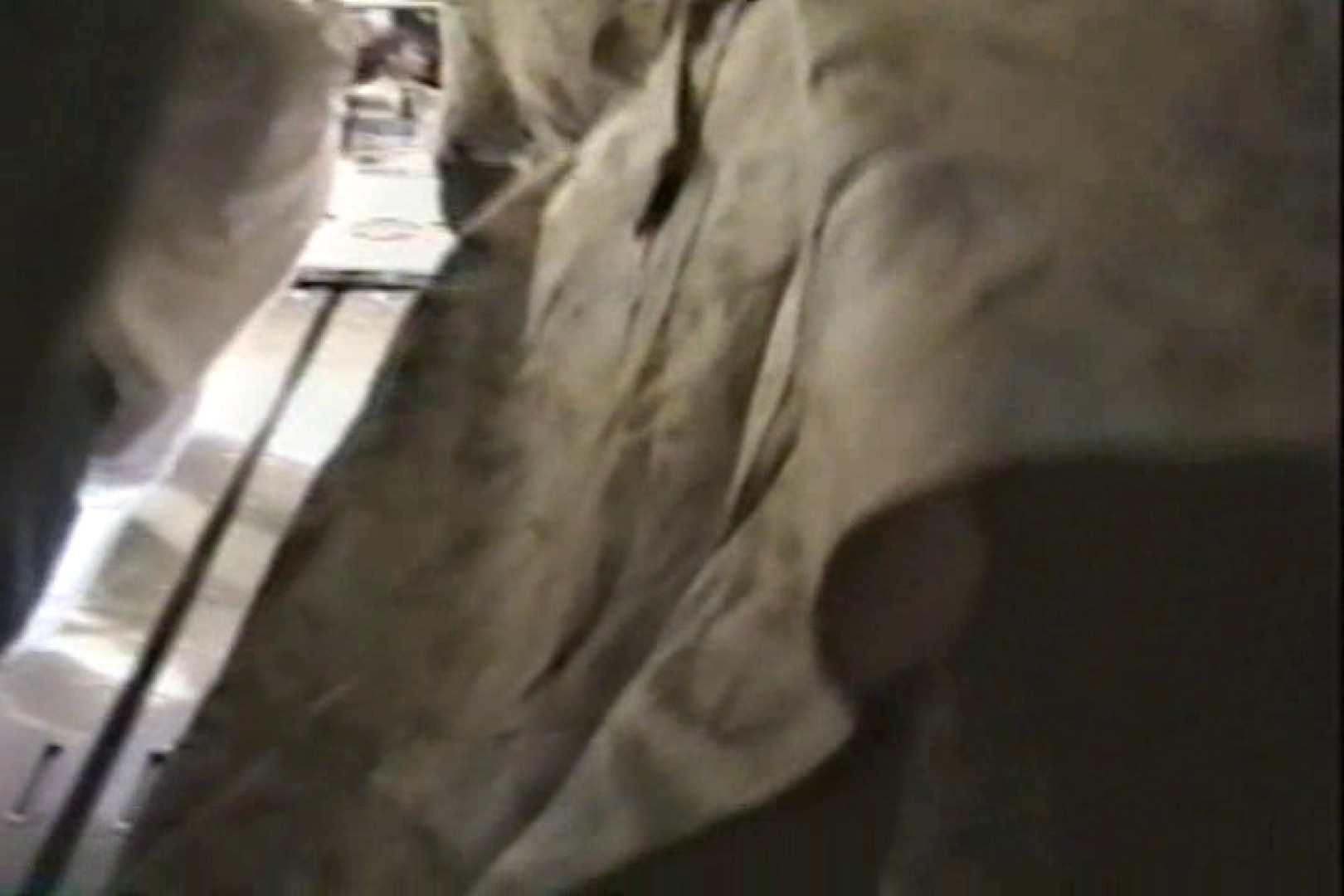 投稿盗撮 新ミニスカ覗きのパンツコレクション TK-103 覗き放題 のぞきエロ無料画像 108画像 9