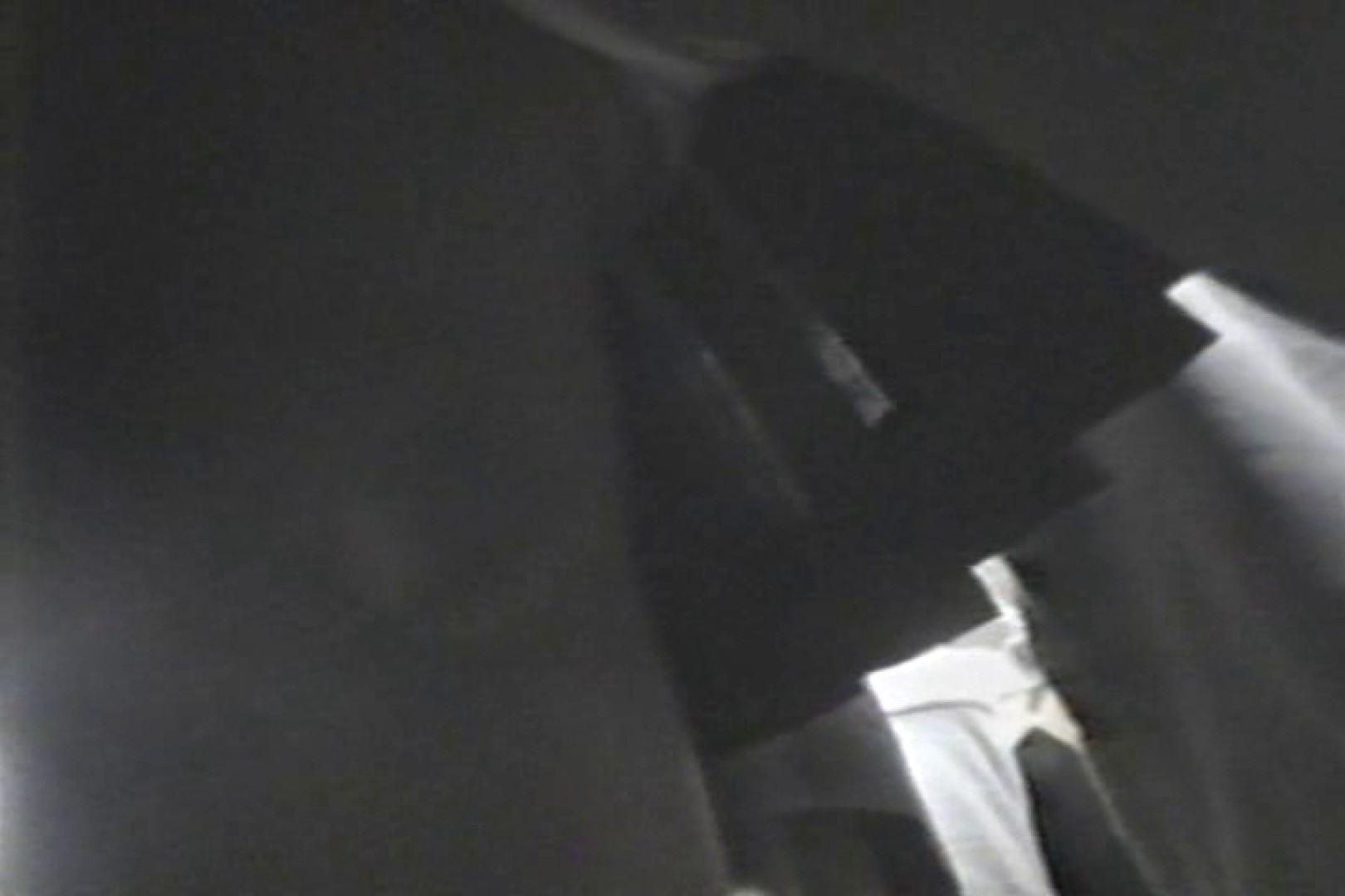 無修正エロ動画|盗撮 女子大生のパンツを見るなら車内が一番 TK-129|ピープフォックス(盗撮狐)