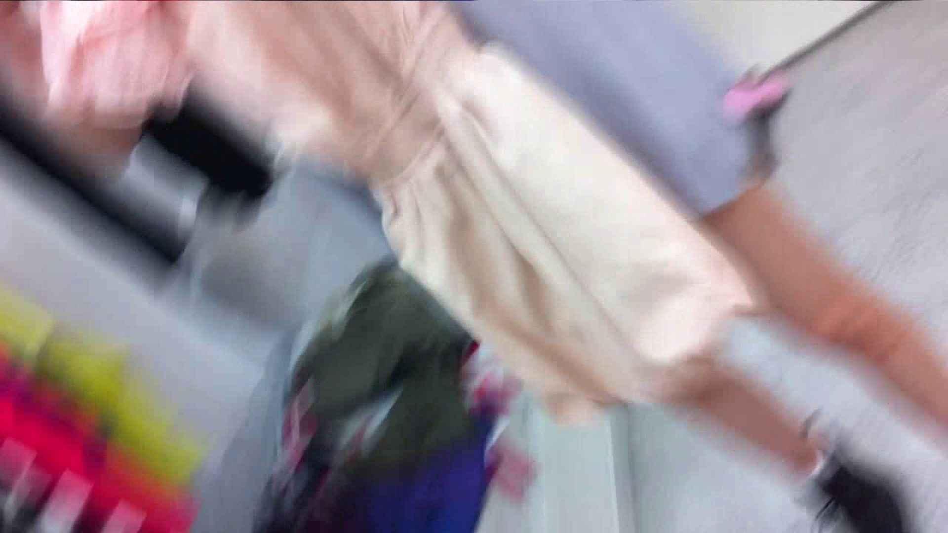 可愛いカリスマ店員限定‼胸チラ&パンチラ vol.04 パンチラ 戯れ無修正画像 58画像 15