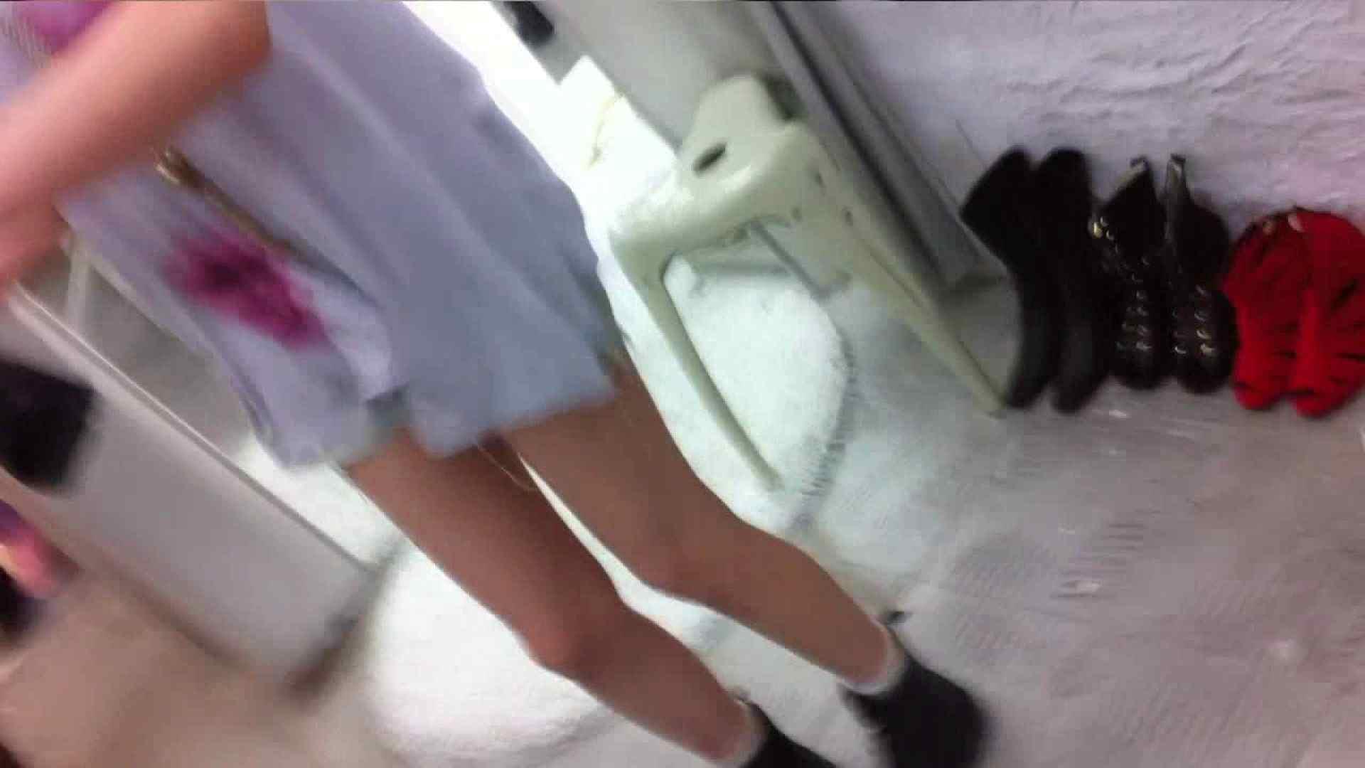 可愛いカリスマ店員限定‼胸チラ&パンチラ vol.04 接写 | チラ  58画像 25