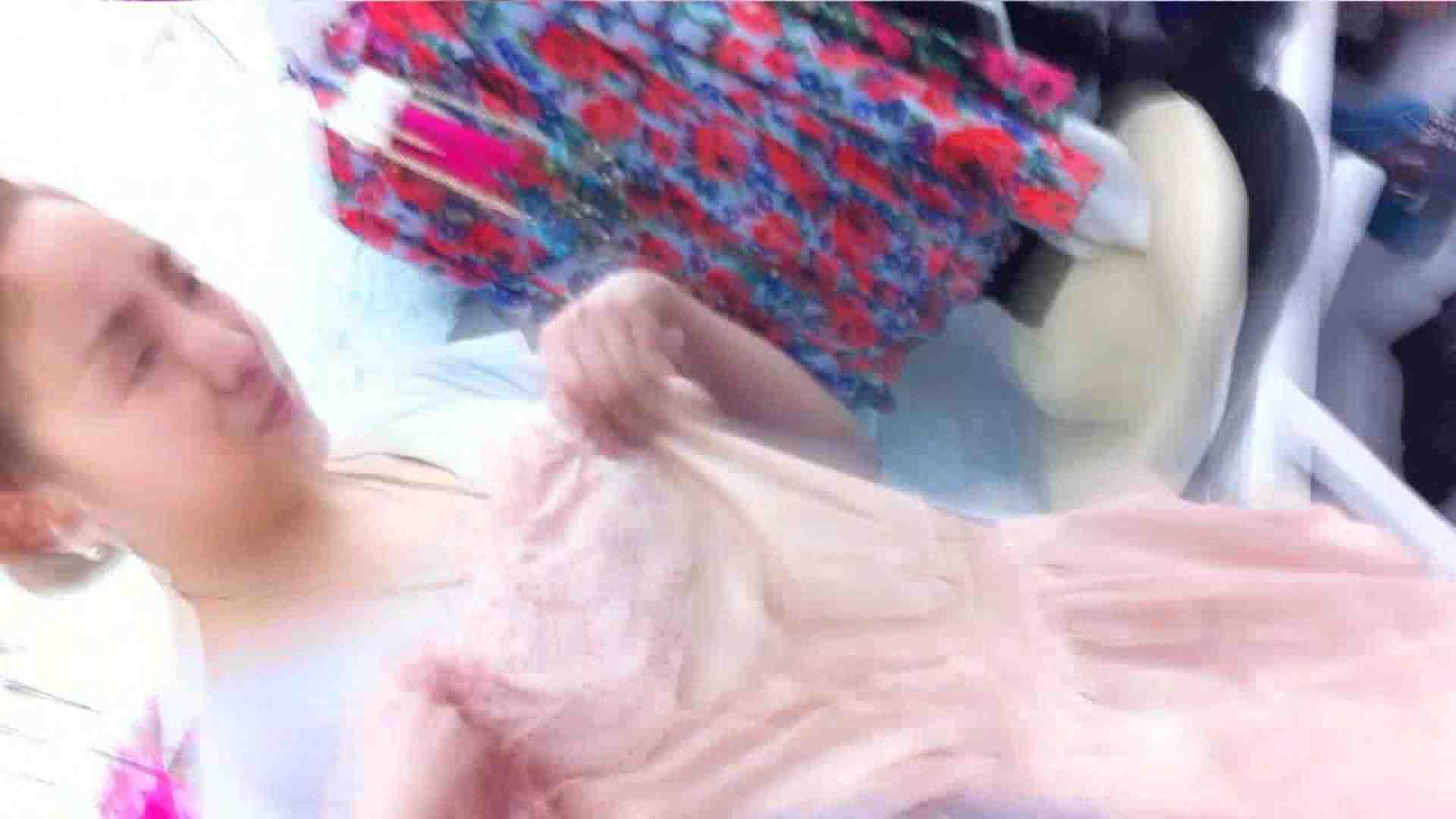 可愛いカリスマ店員限定‼胸チラ&パンチラ vol.04 パンチラ 戯れ無修正画像 58画像 33