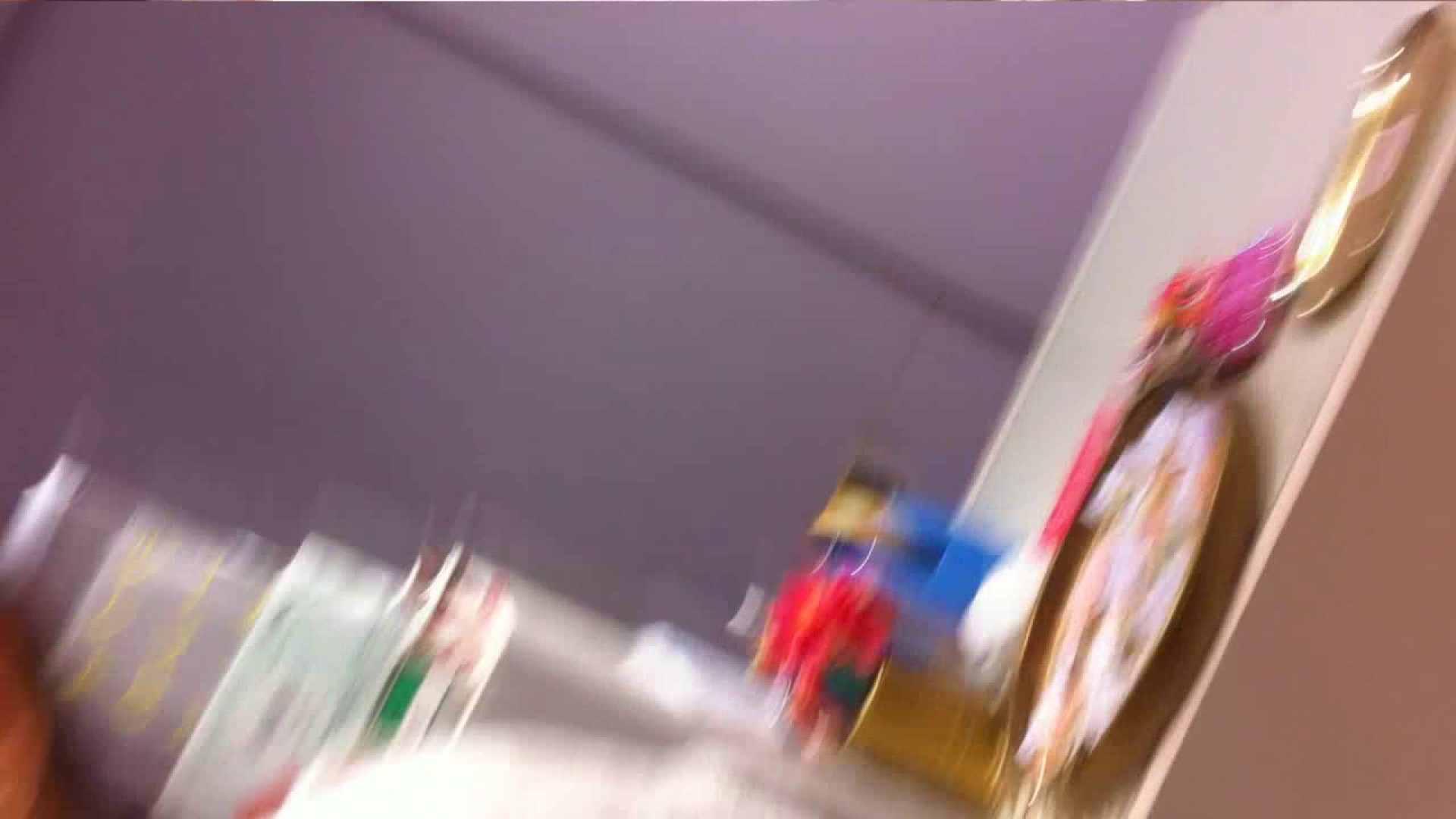 可愛いカリスマ店員限定‼胸チラ&パンチラ vol.04 胸チラ 盗撮動画紹介 58画像 40