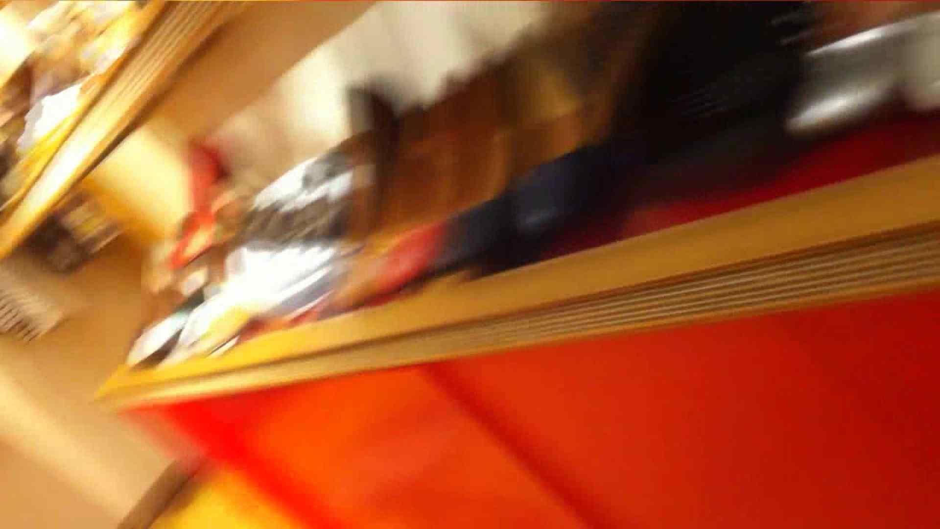 可愛いカリスマ店員限定‼胸チラ&パンチラ vol.05 胸チラ 盗撮おまんこ無修正動画無料 70画像 16