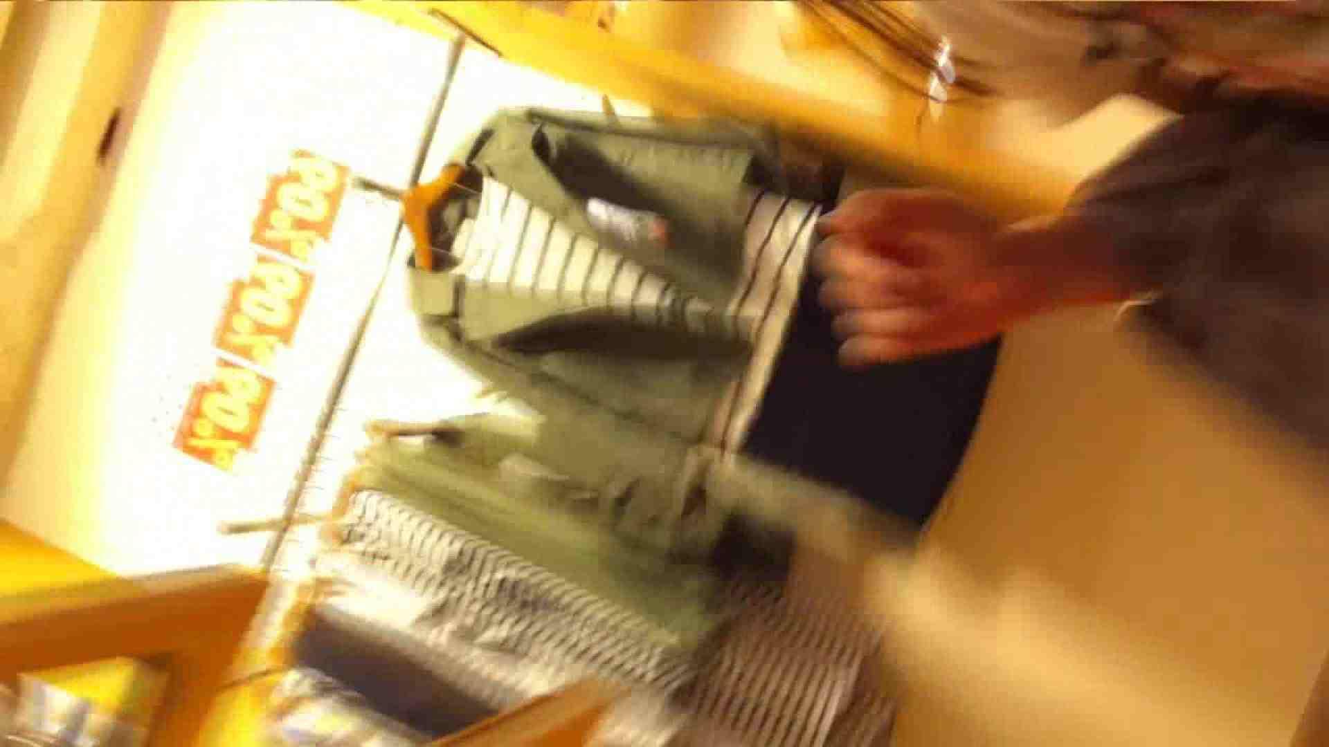 可愛いカリスマ店員限定‼胸チラ&パンチラ vol.05 胸チラ 盗撮おまんこ無修正動画無料 70画像 46