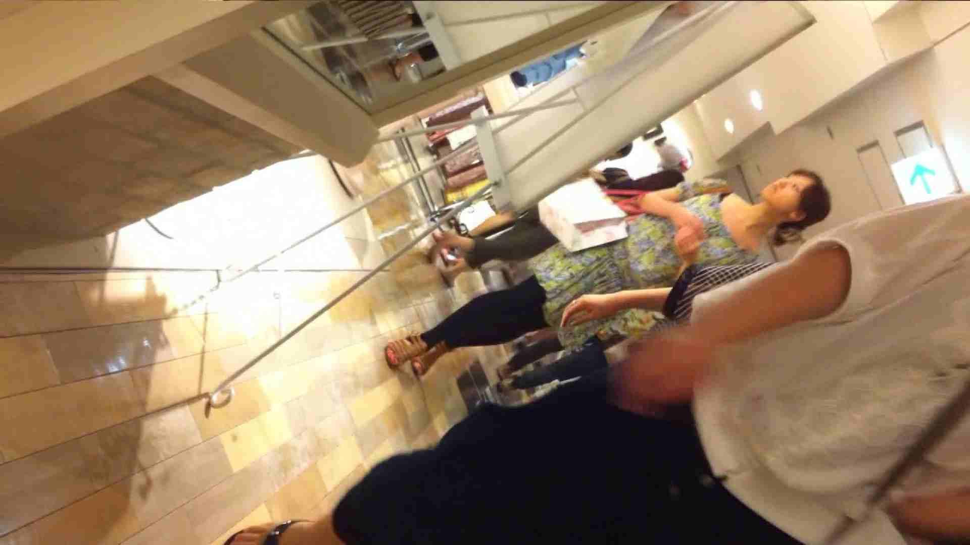 可愛いカリスマ店員限定‼胸チラ&パンチラ vol.06 OLセックス 隠し撮りすけべAV動画紹介 92画像 86