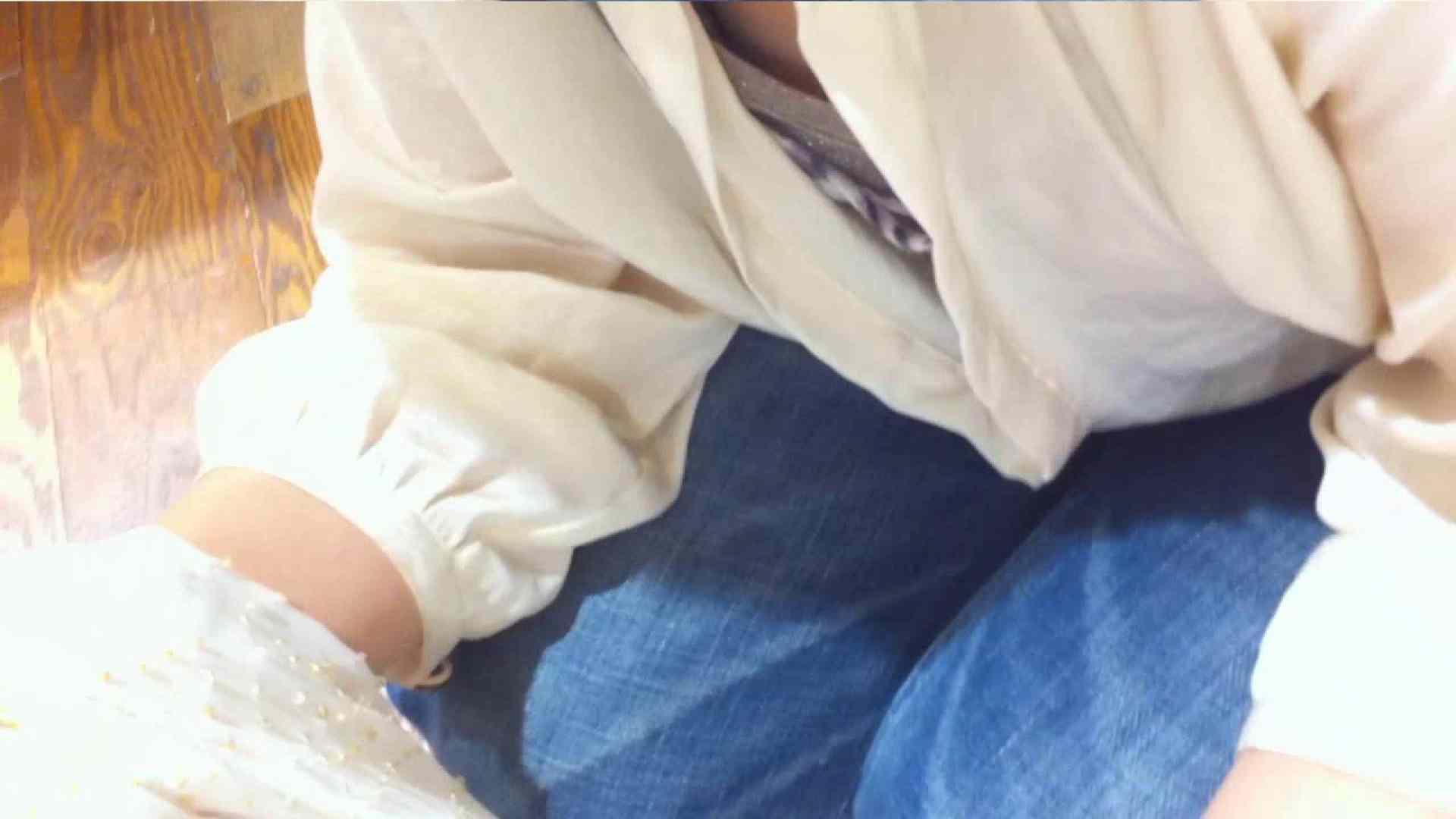 可愛いカリスマ店員限定‼胸チラ&パンチラ vol.07 接写 覗きオメコ動画キャプチャ 97画像 46