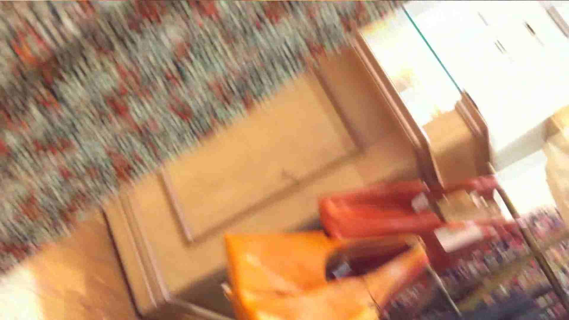 可愛いカリスマ店員限定‼胸チラ&パンチラ vol.07 パンチラ   胸チラ  97画像 79
