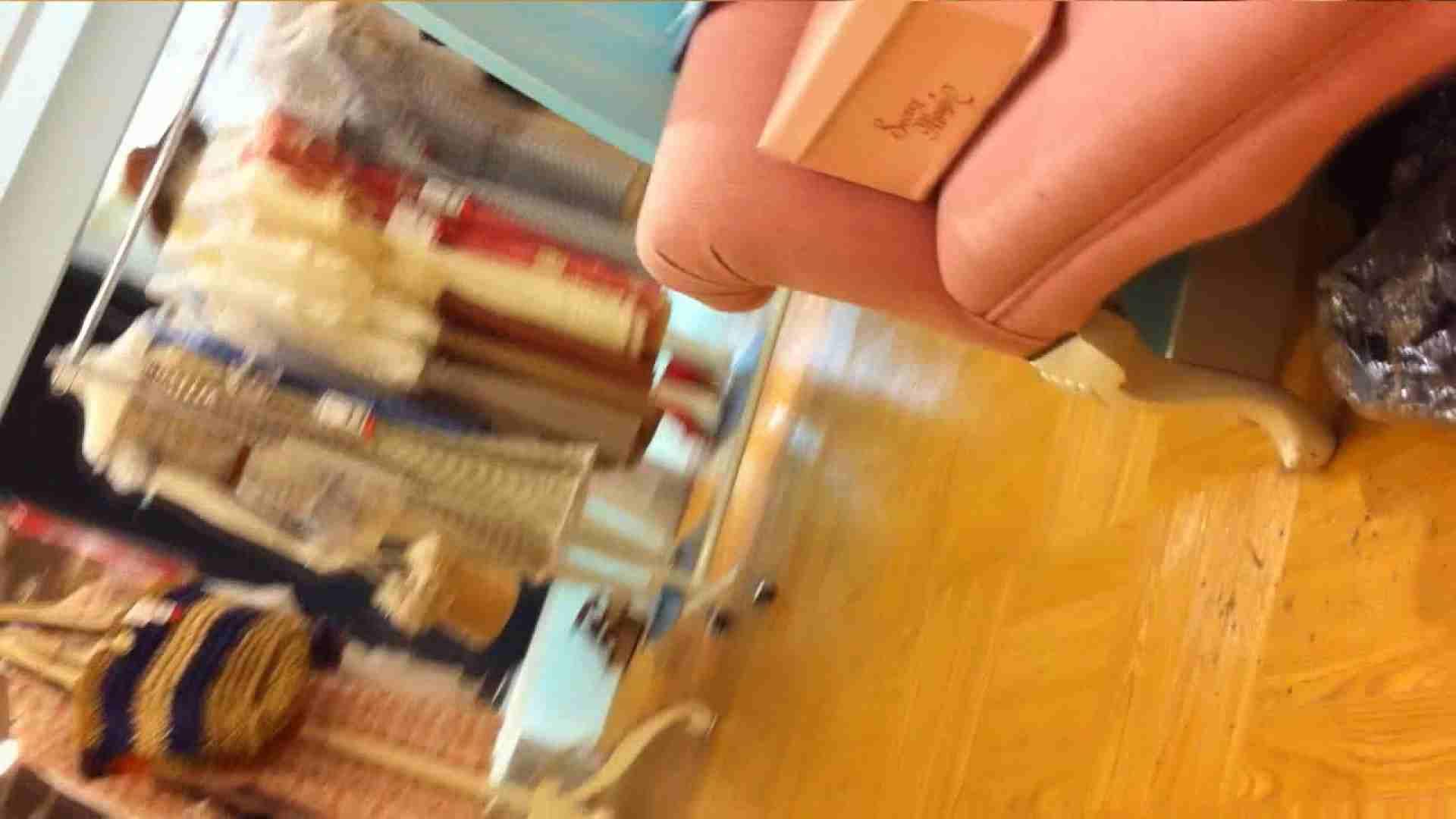 可愛いカリスマ店員限定‼胸チラ&パンチラ vol.10 チラ 盗み撮りAV無料動画キャプチャ 110画像 26