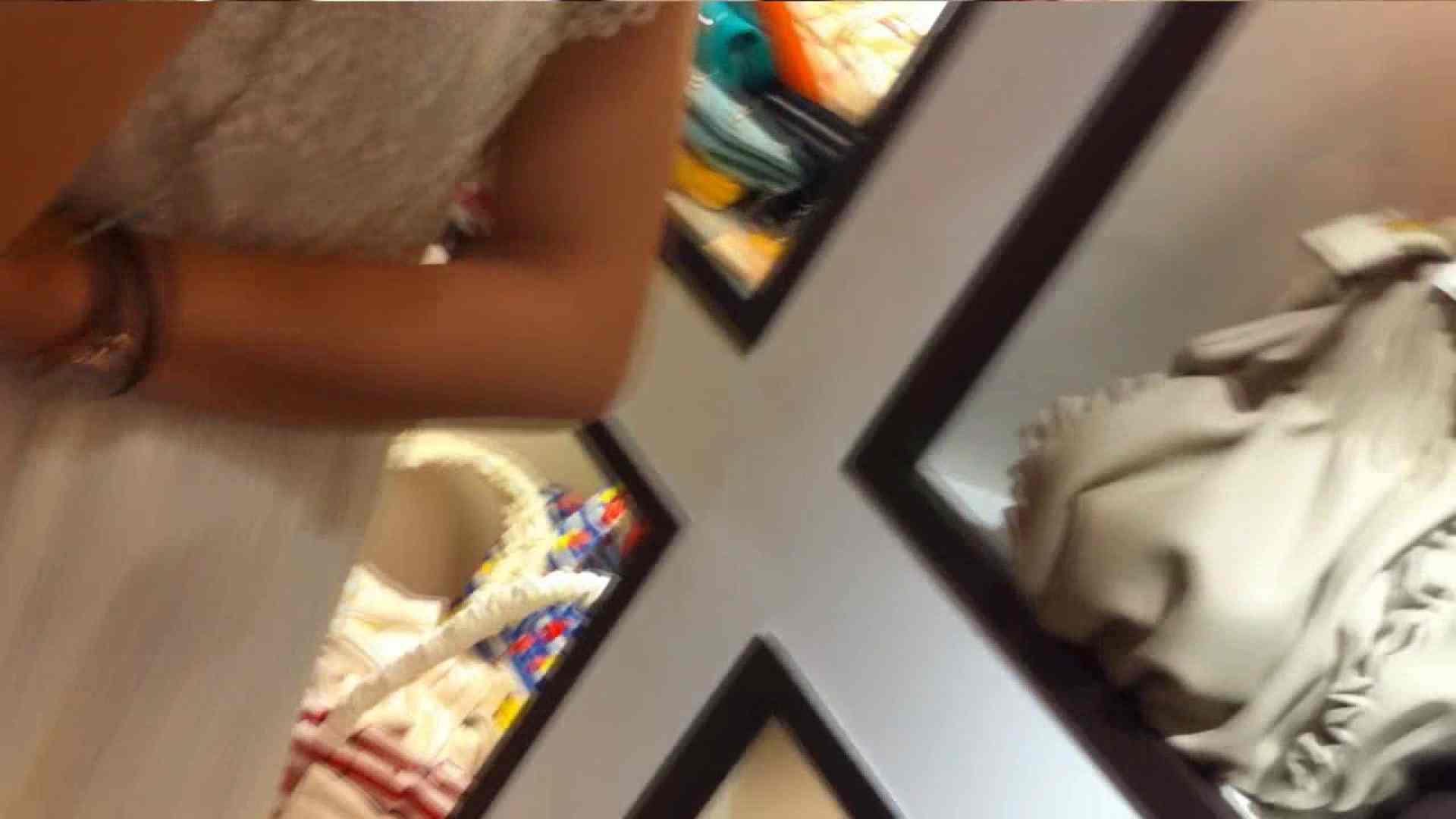 可愛いカリスマ店員限定‼胸チラ&パンチラ vol.10 OLセックス | おまんこ無修正  110画像 49