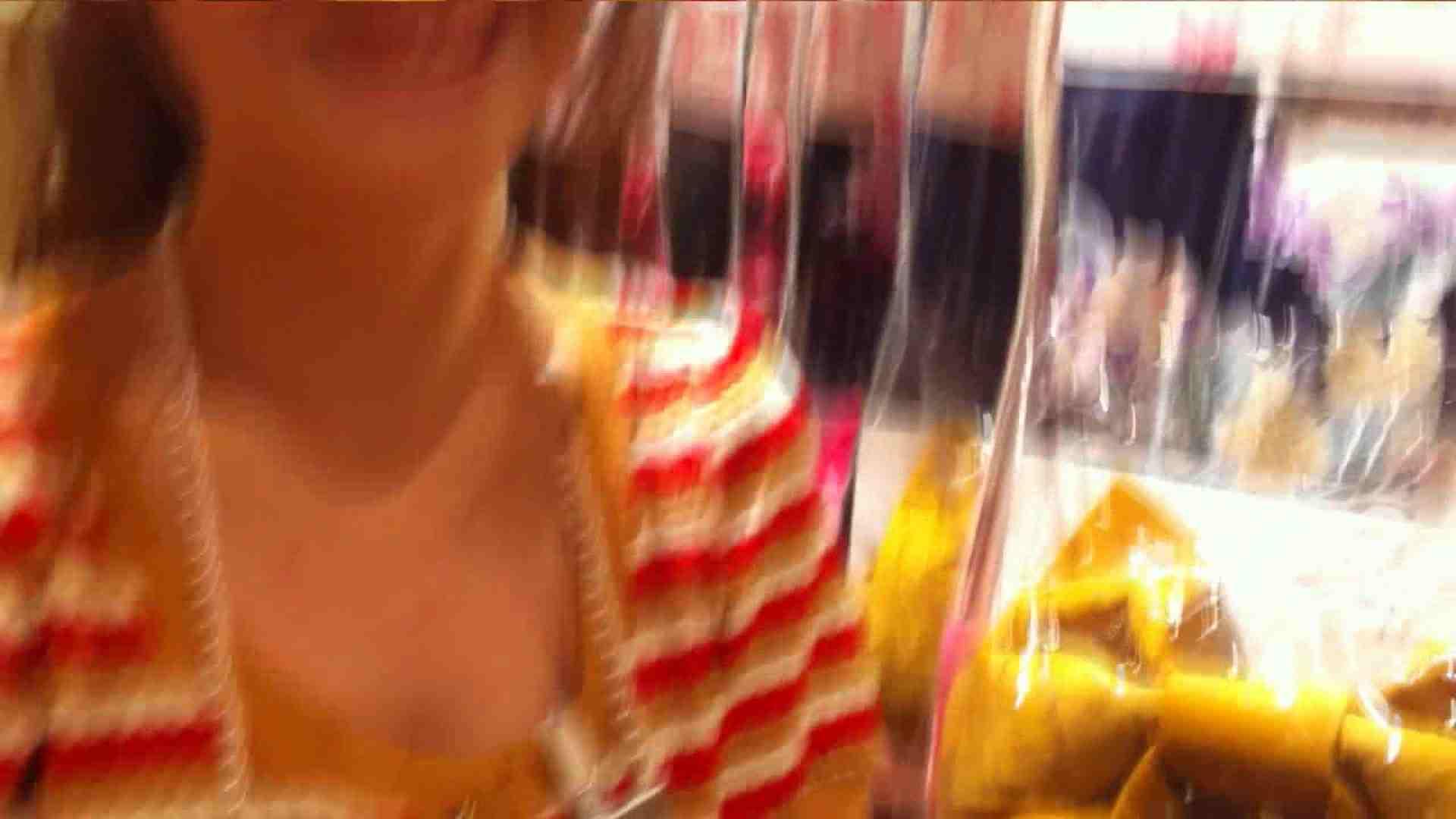 可愛いカリスマ店員限定‼胸チラ&パンチラ vol.12 接写 隠し撮りすけべAV動画紹介 101画像 40