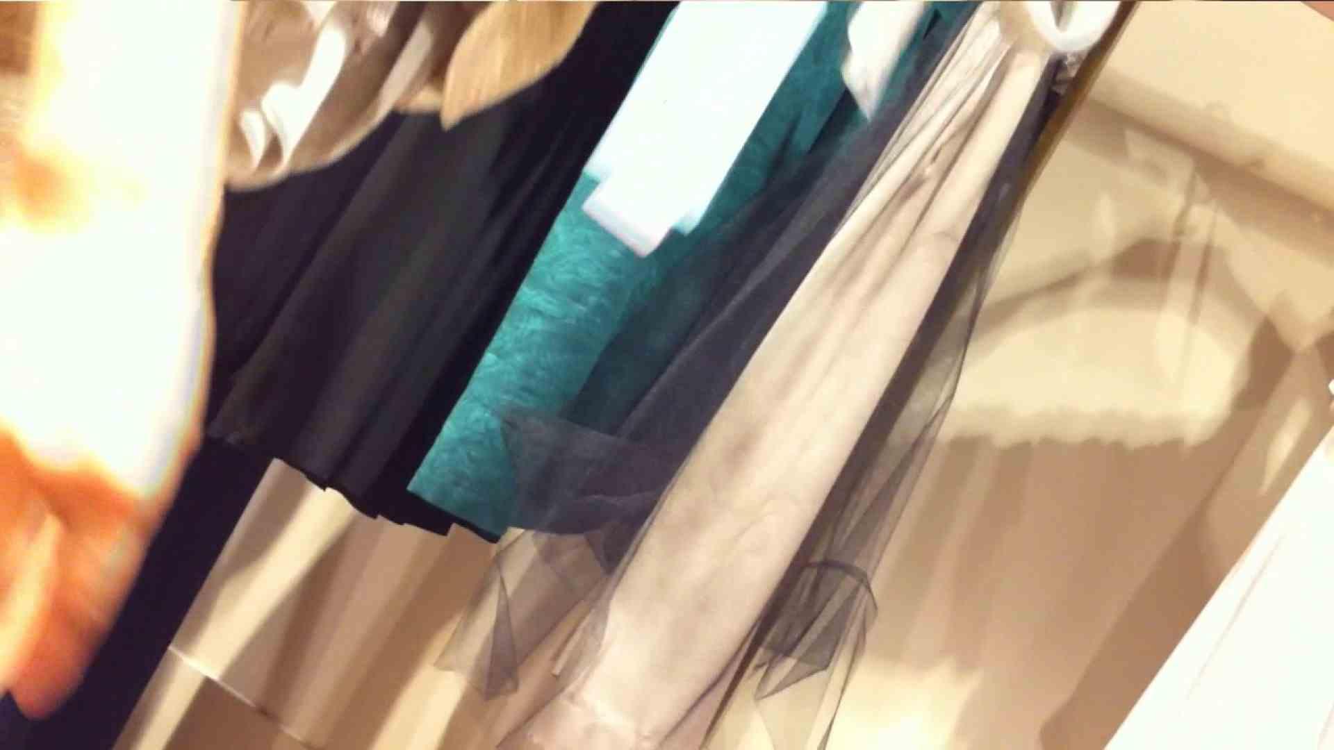 可愛いカリスマ店員限定‼胸チラ&パンチラ vol.12 おまんこ無修正   チラ  101画像 55