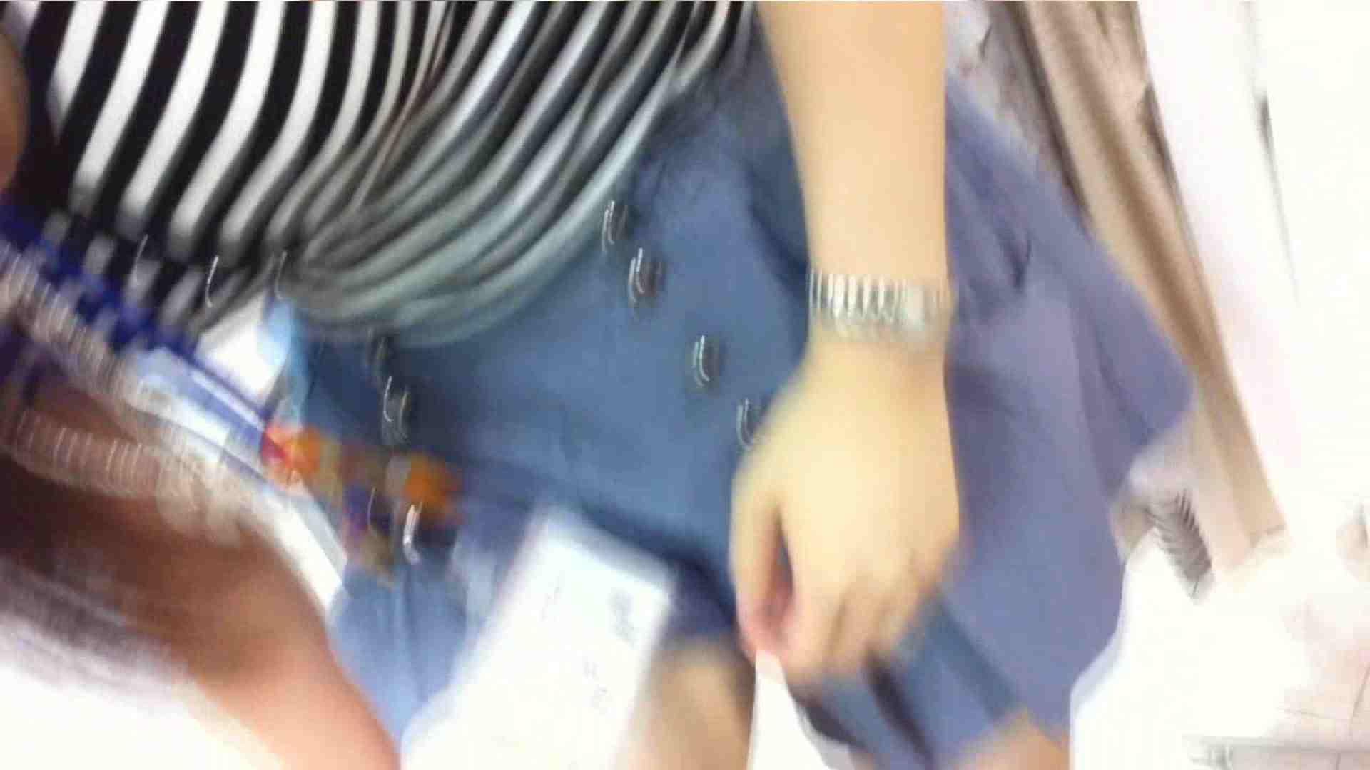 可愛いカリスマ店員限定‼胸チラ&パンチラ vol.12 おまんこ無修正   チラ  101画像 61