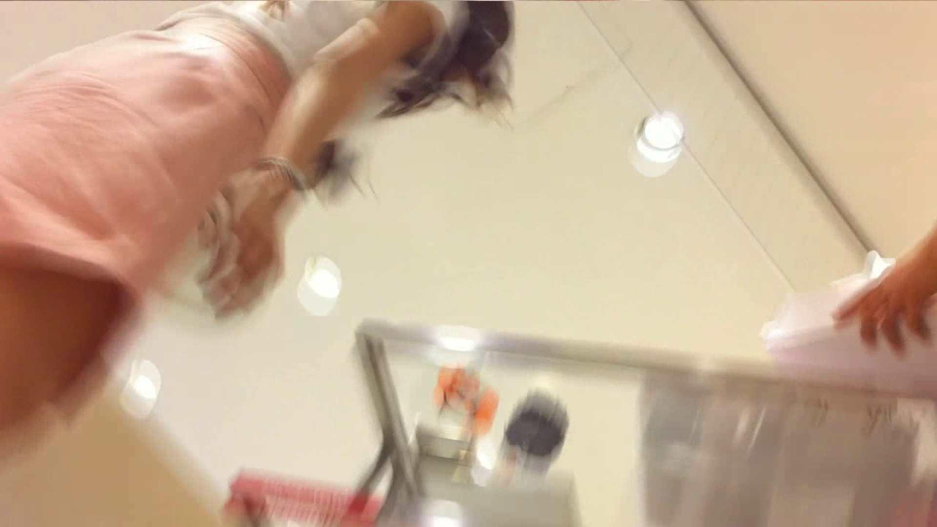 可愛いカリスマ店員限定‼胸チラ&パンチラ vol.14 OLセックス 隠し撮りおまんこ動画流出 93画像 50