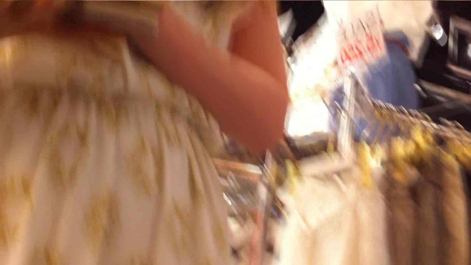 可愛いカリスマ店員限定‼胸チラ&パンチラ vol.14 OLセックス 隠し撮りおまんこ動画流出 93画像 86