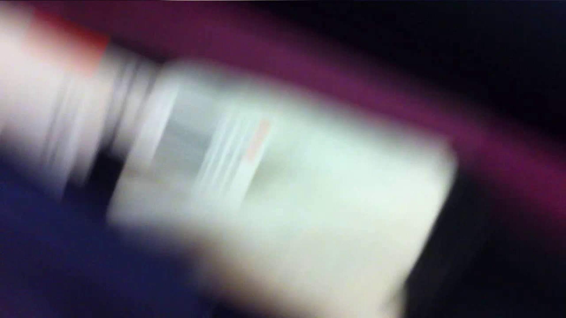可愛いカリスマ店員限定‼胸チラ&パンチラ vol.23 接写 盗撮アダルト動画キャプチャ 84画像 9