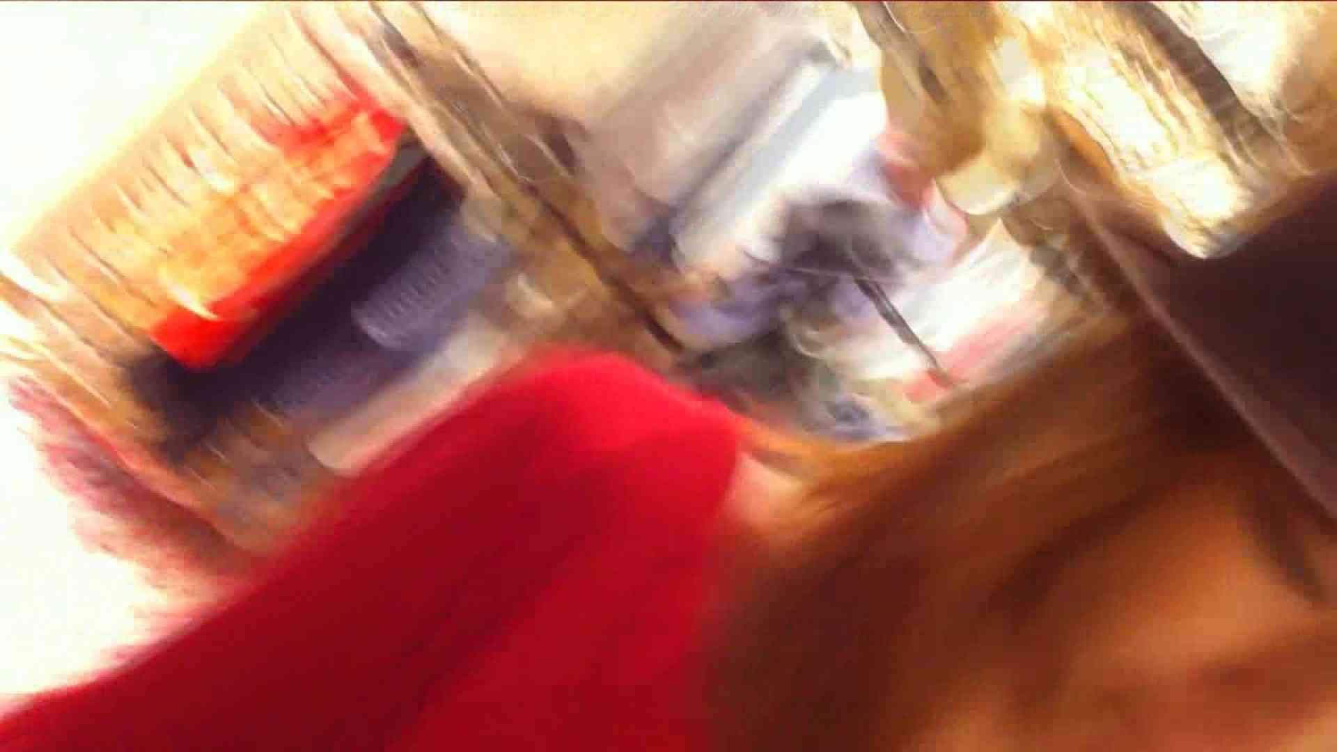 可愛いカリスマ店員限定‼胸チラ&パンチラ vol.23 接写 盗撮アダルト動画キャプチャ 84画像 15
