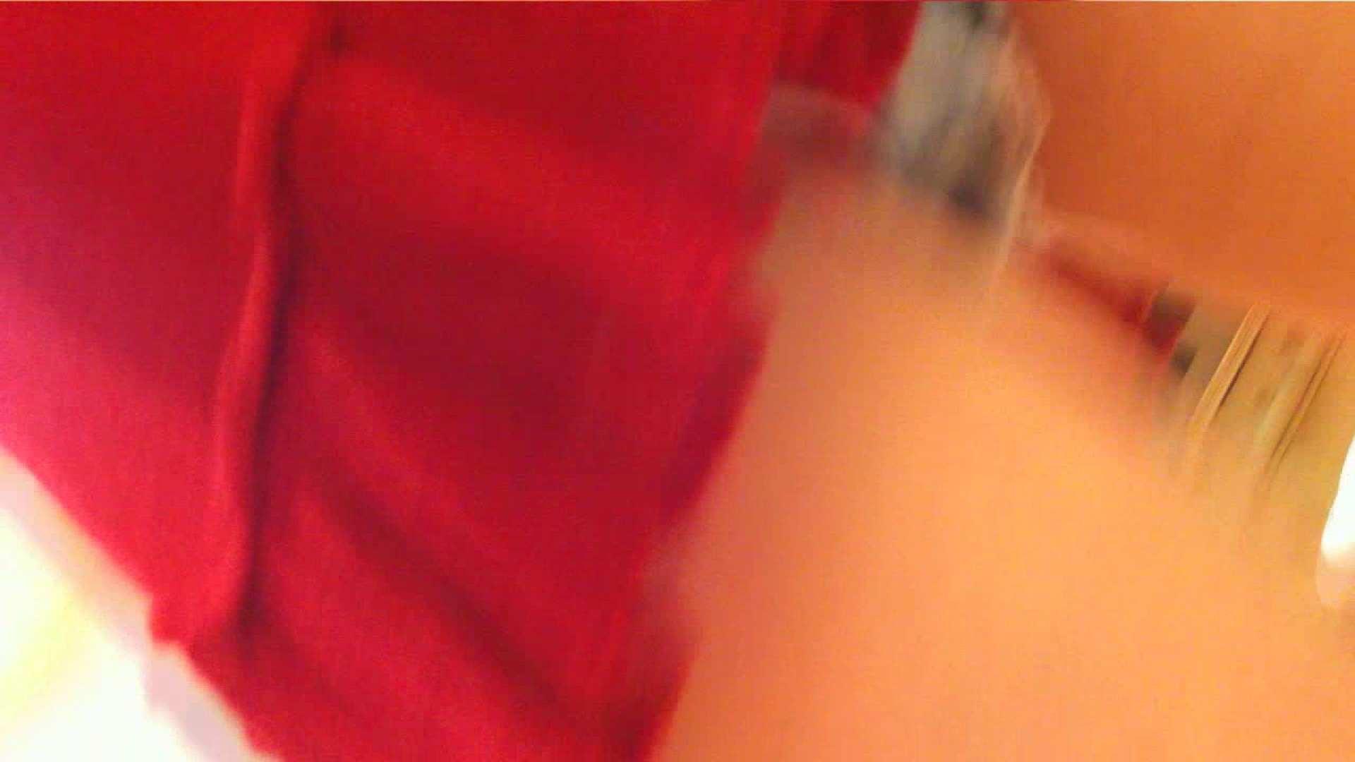 可愛いカリスマ店員限定‼胸チラ&パンチラ vol.23 接写 盗撮アダルト動画キャプチャ 84画像 39
