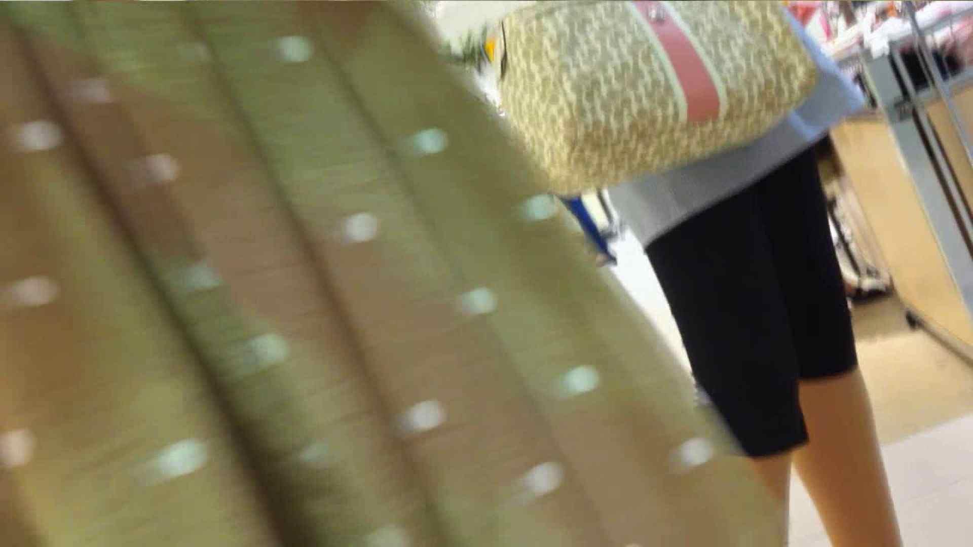 可愛いカリスマ店員限定‼胸チラ&パンチラ vol.23 OLセックス 盗撮おめこ無修正動画無料 84画像 56