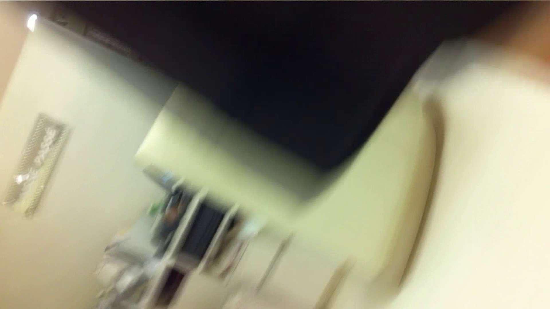 可愛いカリスマ店員限定‼胸チラ&パンチラ vol.24 おまんこ無修正 オメコ動画キャプチャ 99画像 59