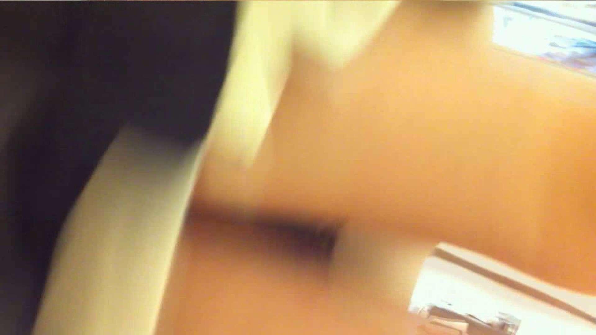 可愛いカリスマ店員限定‼胸チラ&パンチラ vol.24 パンチラ | 接写  99画像 73