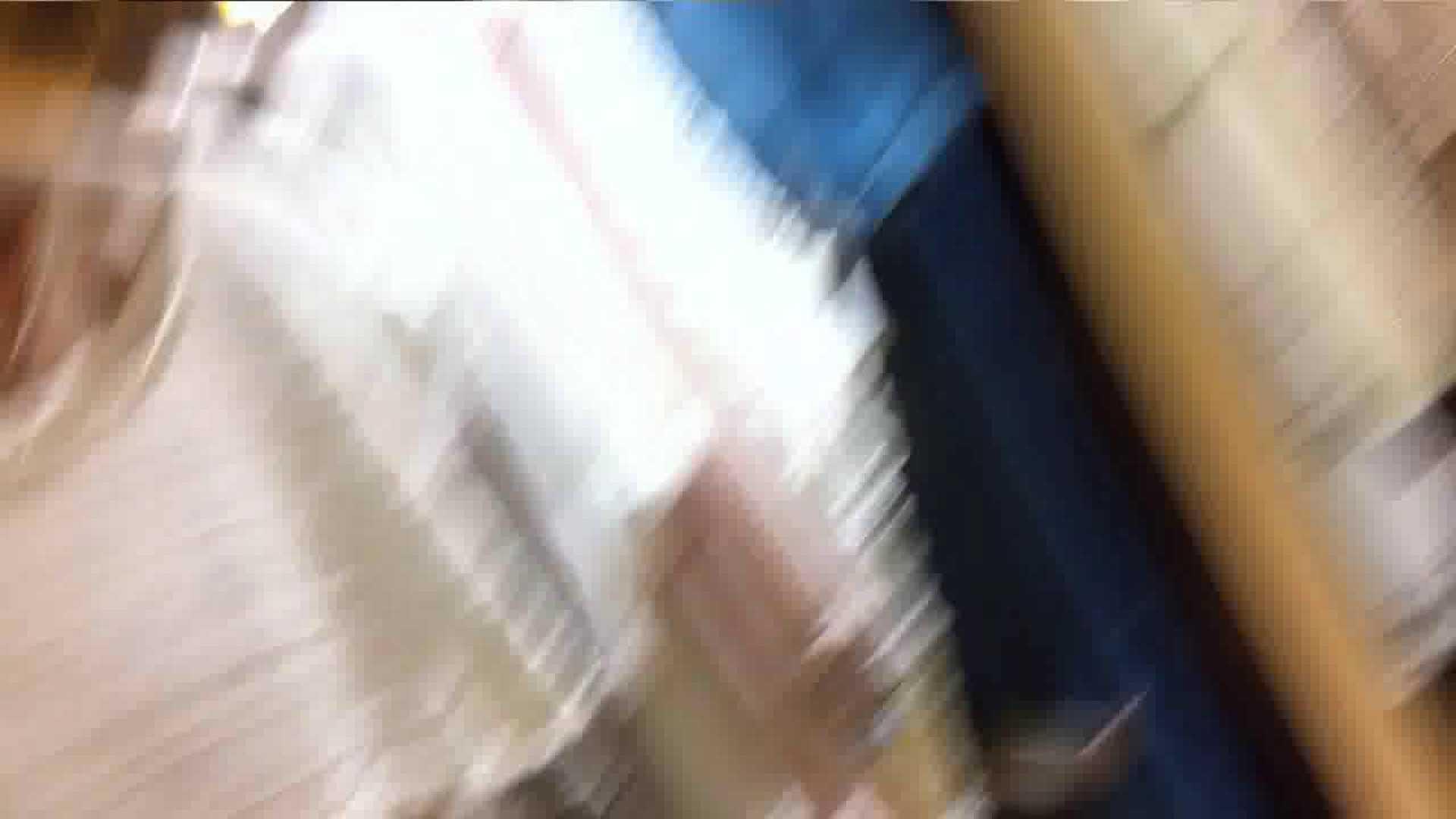可愛いカリスマ店員限定‼胸チラ&パンチラ vol.24 胸チラ のぞきエロ無料画像 99画像 94