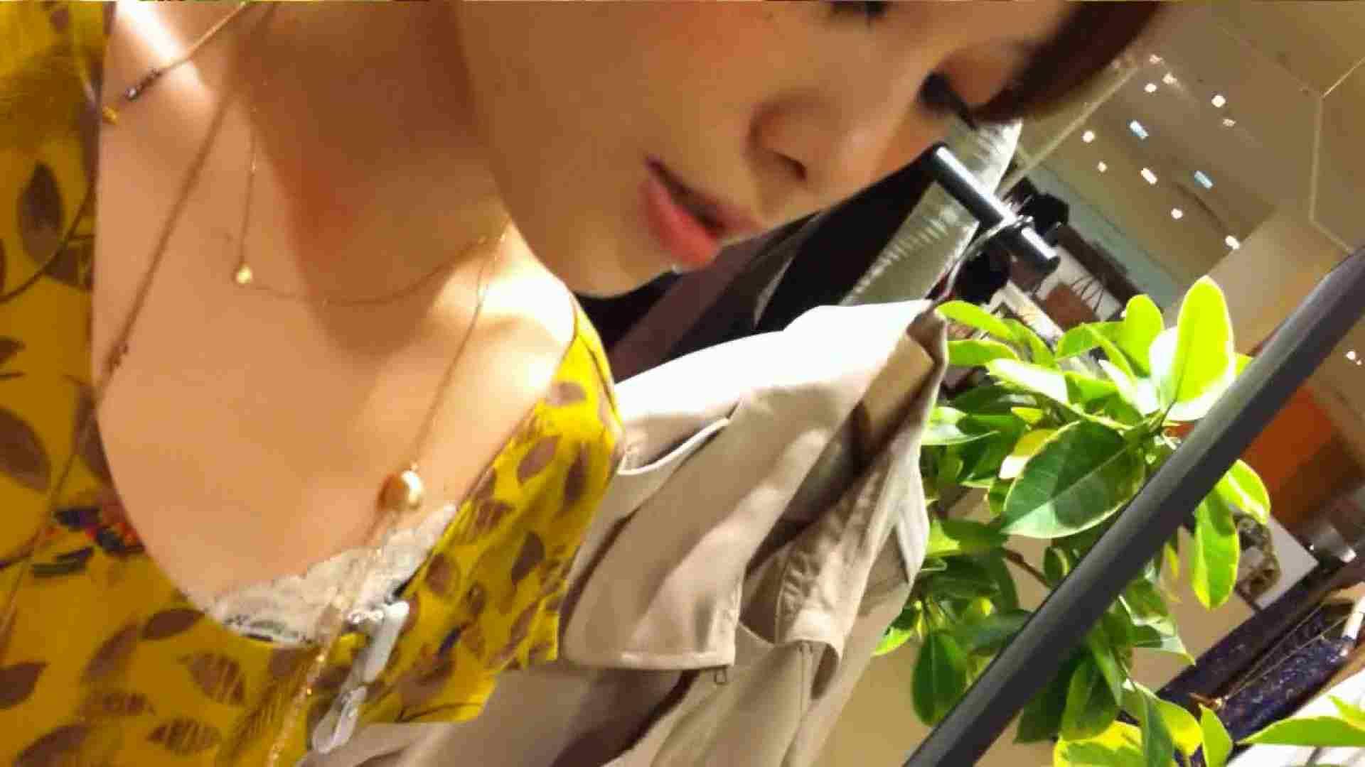 vol.39 美人アパレル胸チラ&パンチラ おねーさんのスカートにモグリたい! パンチラ オメコ動画キャプチャ 93画像 39