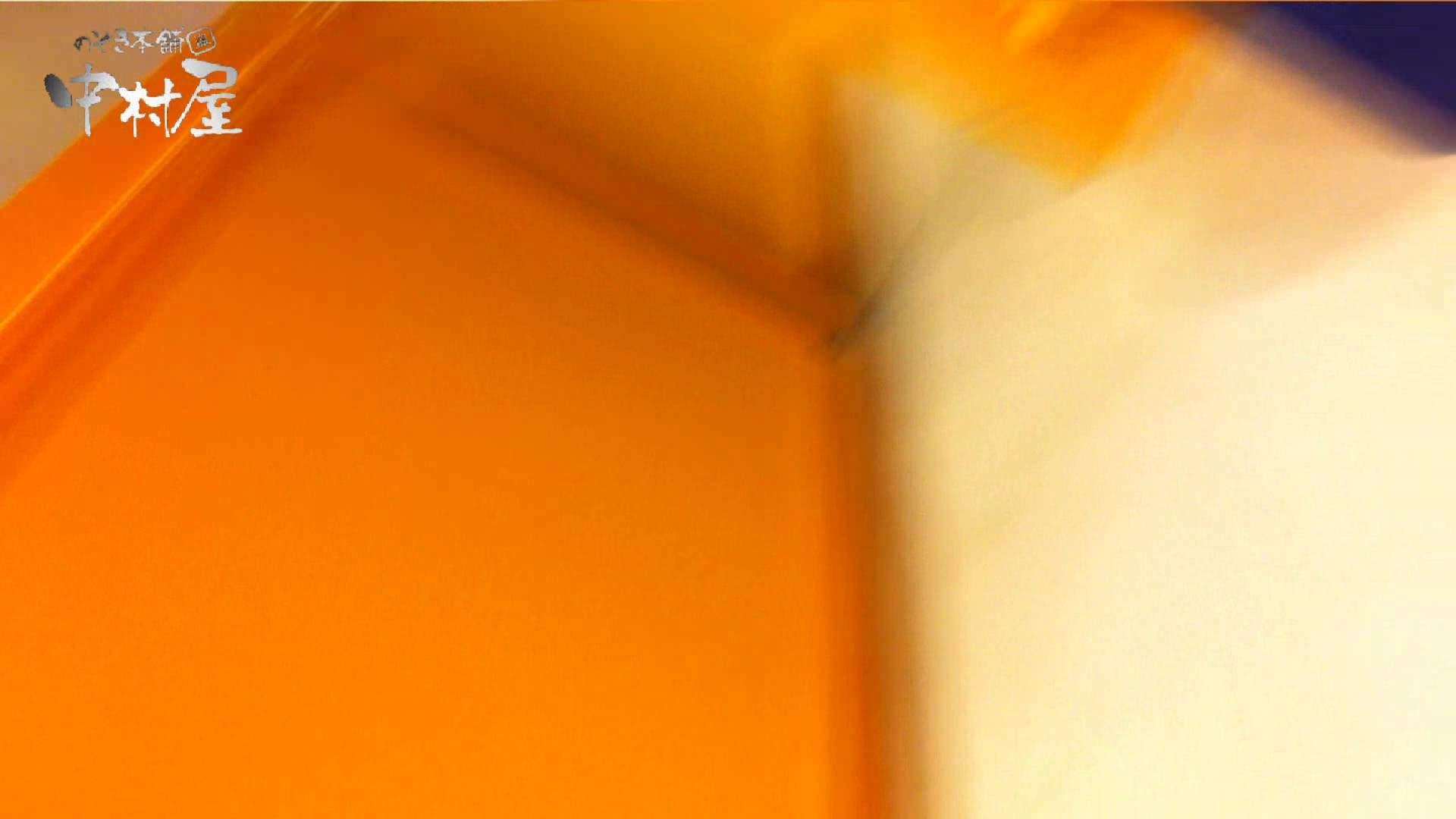 vol.42 美人アパレル胸チラ&パンチラ パンチラね~ちゃん、ジャスコの前♪ OLセックス 隠し撮りオマンコ動画紹介 80画像 14
