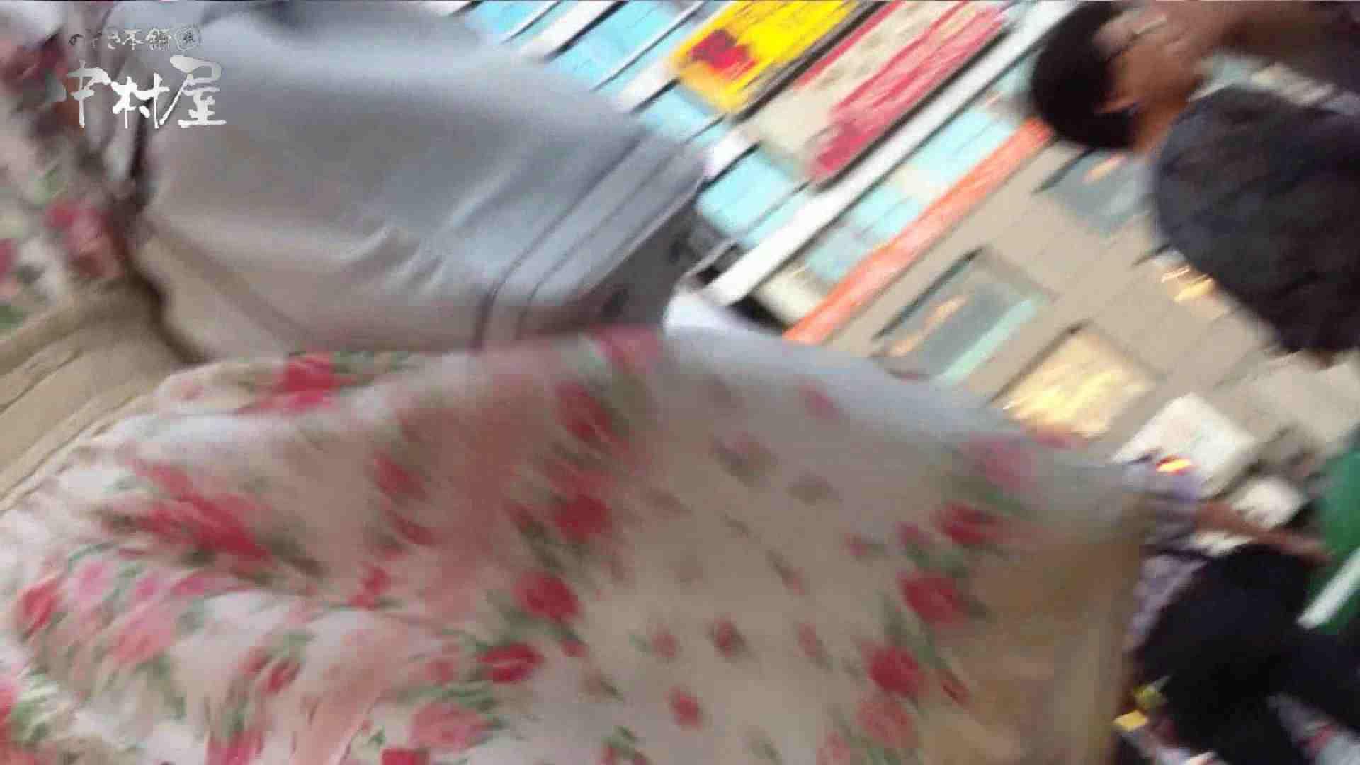 vol.42 美人アパレル胸チラ&パンチラ パンチラね~ちゃん、ジャスコの前♪ 接写 | チラ  80画像 31