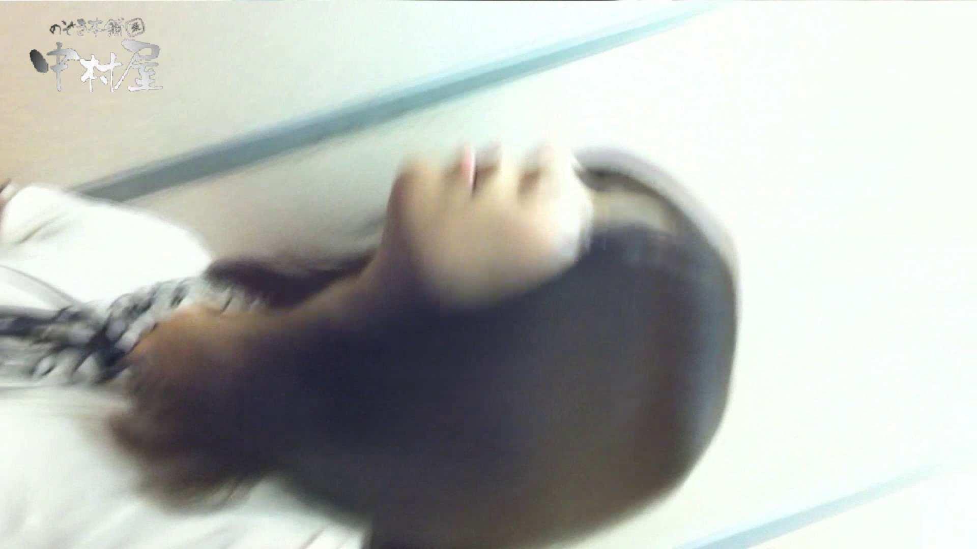 vol.42 美人アパレル胸チラ&パンチラ パンチラね~ちゃん、ジャスコの前♪ パンチラ おめこ無修正動画無料 80画像 39