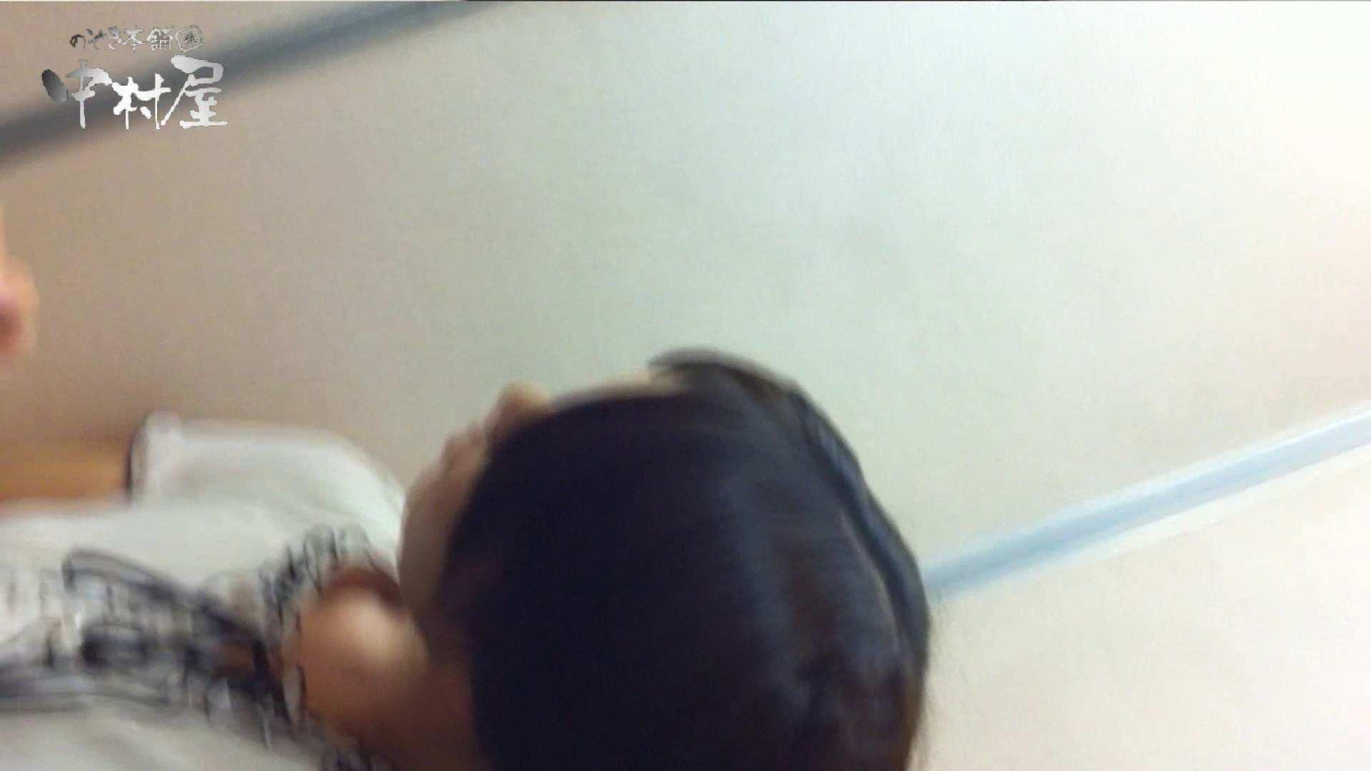 vol.42 美人アパレル胸チラ&パンチラ パンチラね~ちゃん、ジャスコの前♪ 胸チラ 盗撮われめAV動画紹介 80画像 40