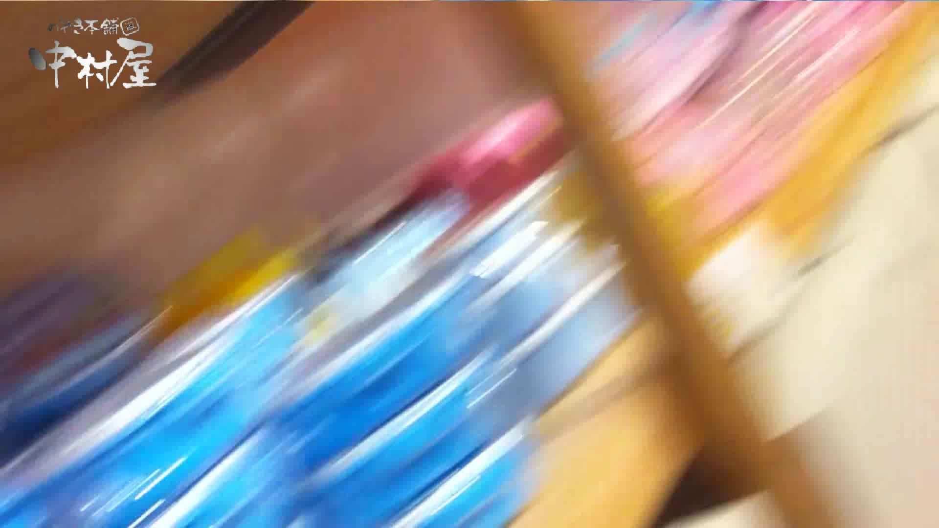 vol.42 美人アパレル胸チラ&パンチラ パンチラね~ちゃん、ジャスコの前♪ パンチラ おめこ無修正動画無料 80画像 63
