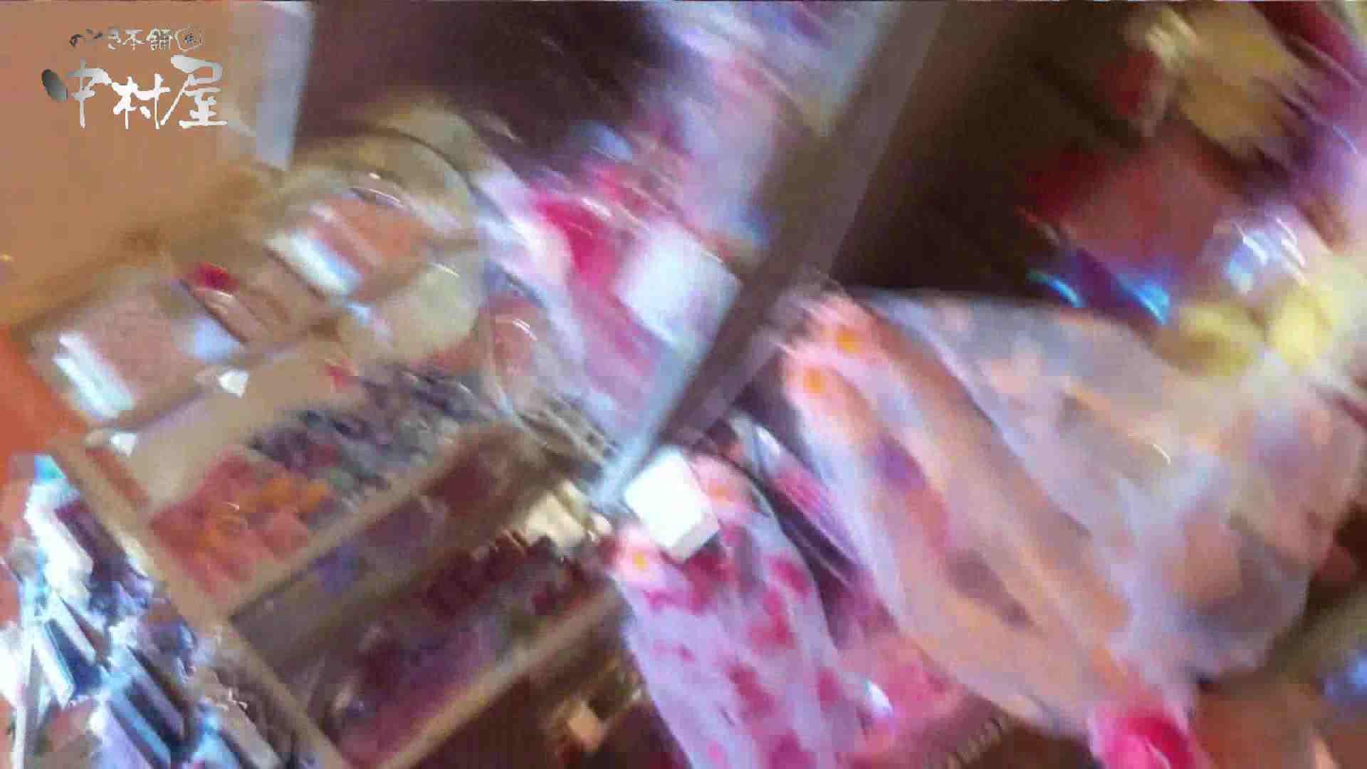 vol.42 美人アパレル胸チラ&パンチラ パンチラね~ちゃん、ジャスコの前♪ 接写  80画像 66