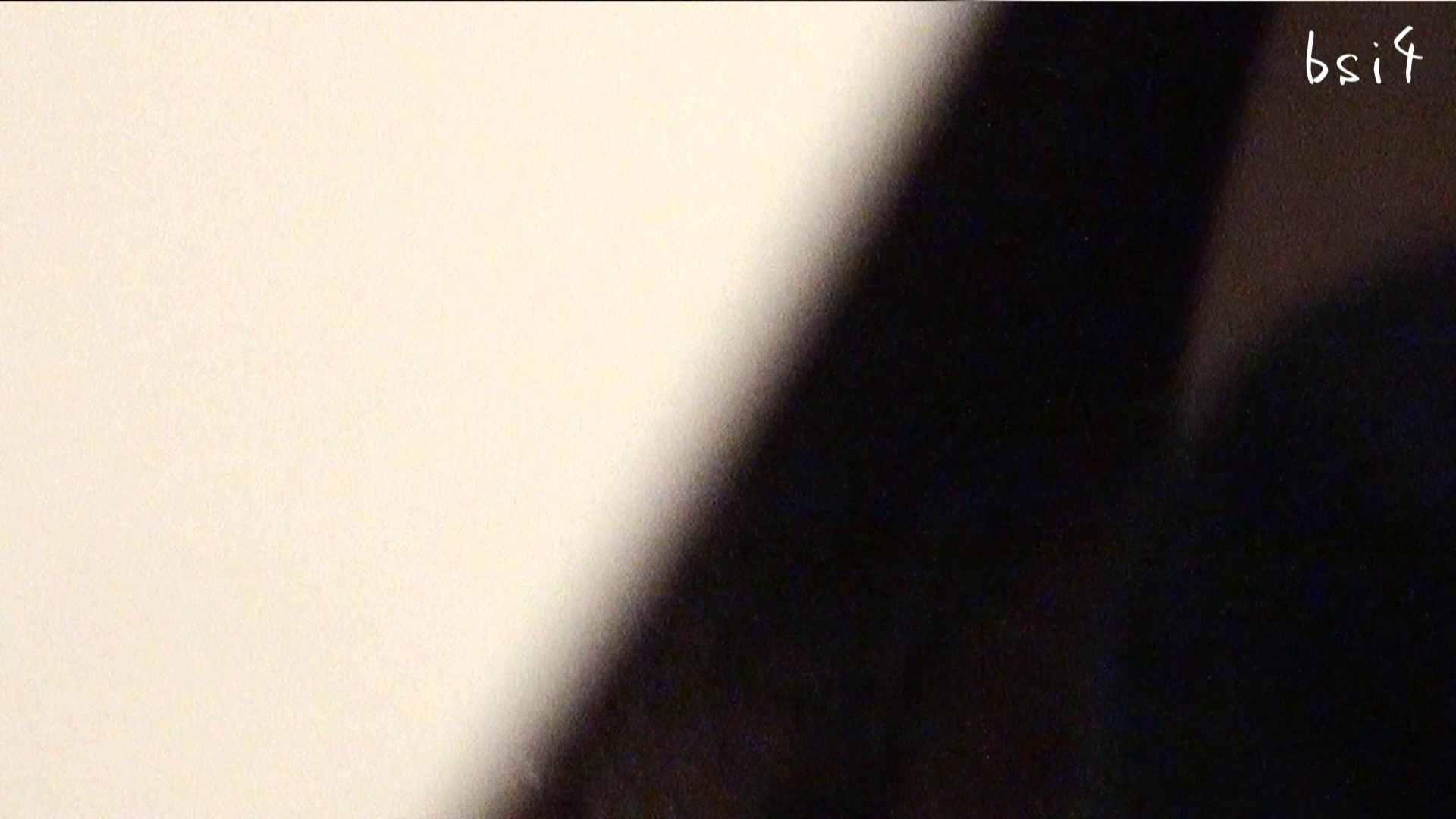 至高下半身盗撮-PREMIUM-【院内病棟編 】 vol.04 洗面所 盗み撮り動画キャプチャ 55画像 43