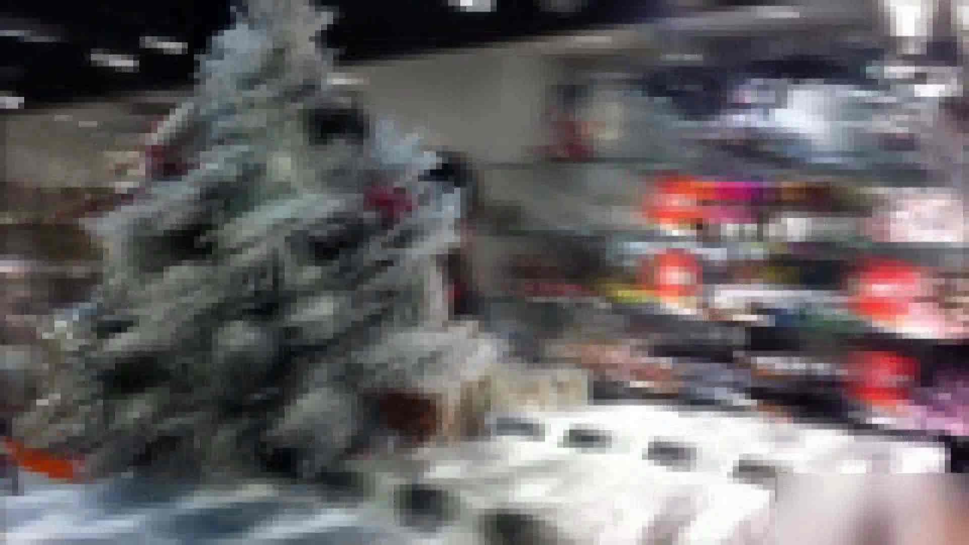 ガールズパンチラストリートビューVol.005 パンチラ オメコ動画キャプチャ 105画像 39
