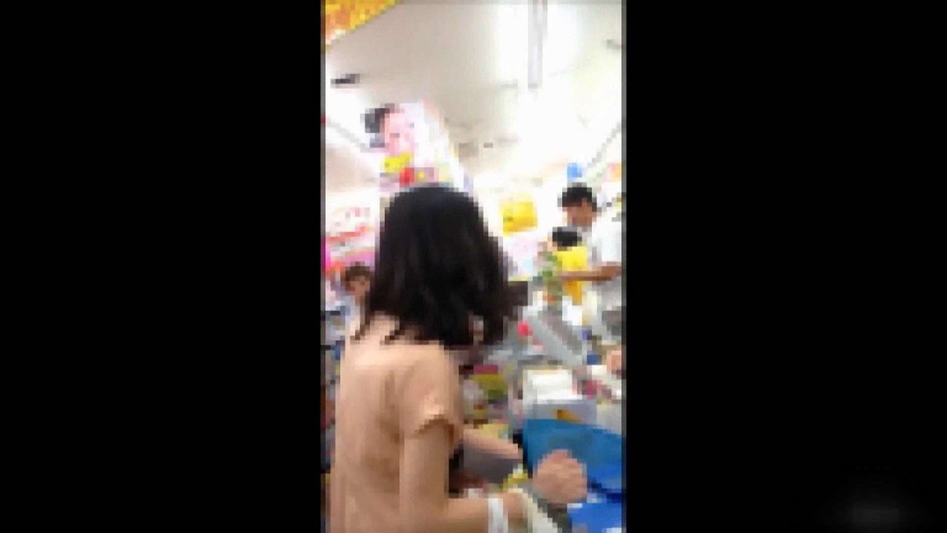 ガールズパンチラストリートビューVol.009 OLセックス 盗撮セックス無修正動画無料 105画像 46