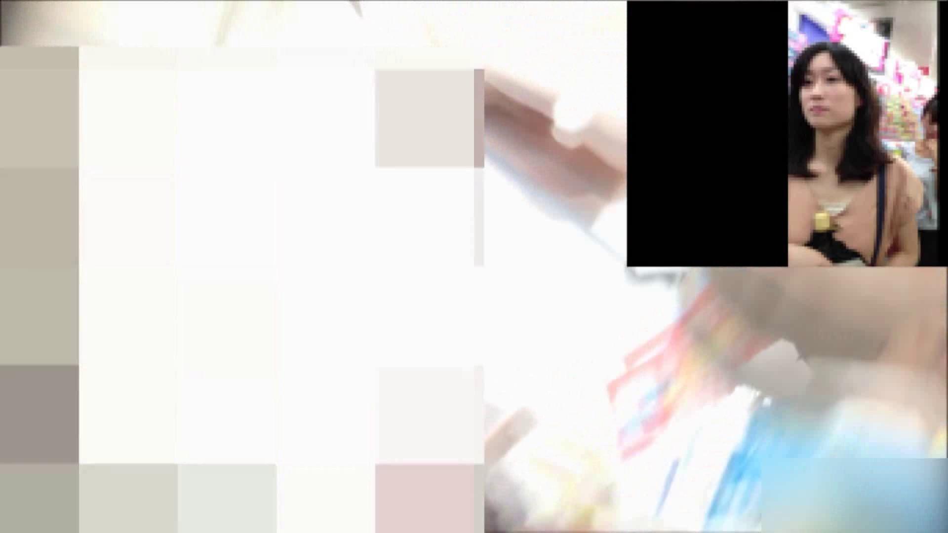 ガールズパンチラストリートビューVol.009 チラ  105画像 52