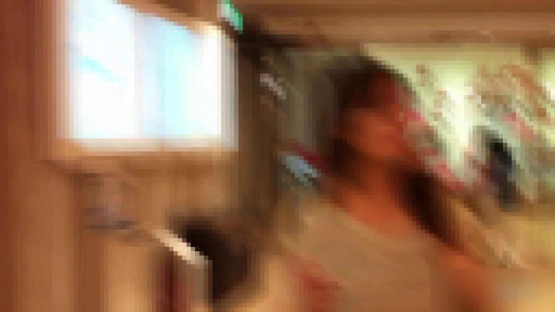 ガールズパンチラストリートビューVol.011 OLセックス | パンチラ  109画像 21