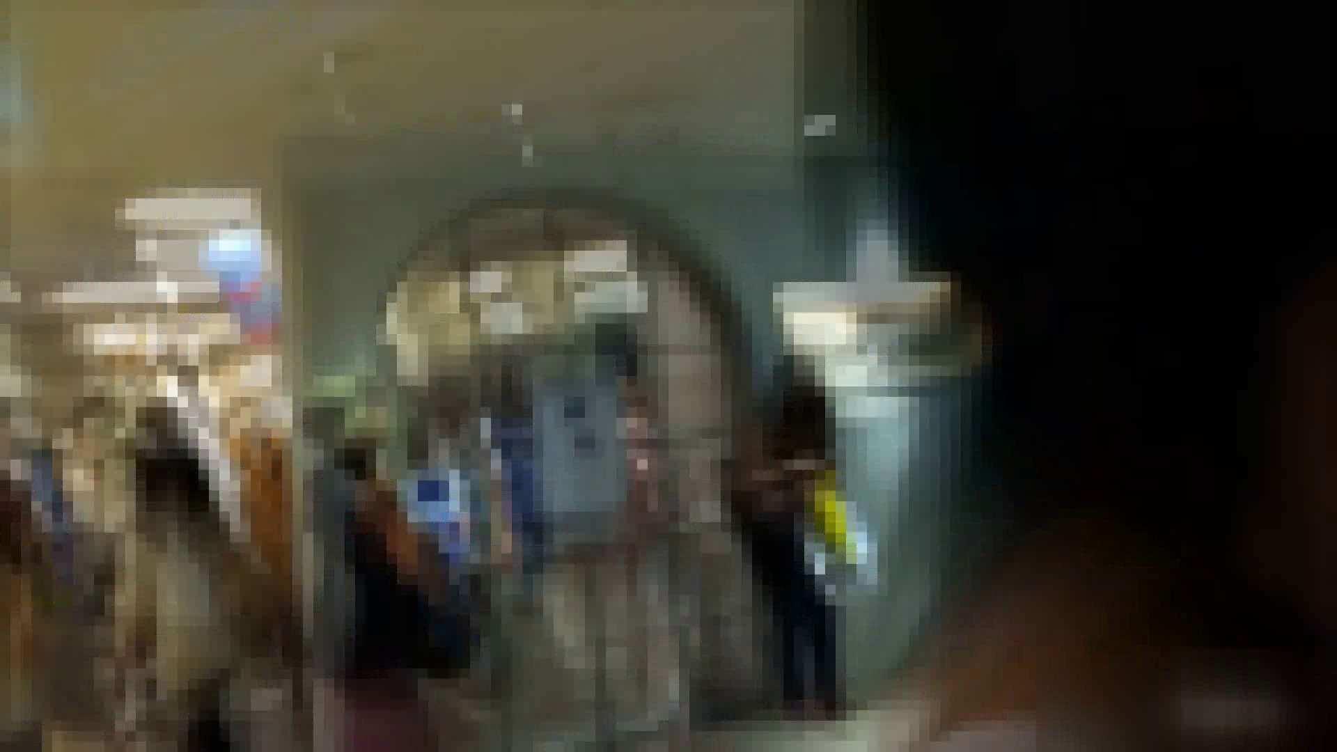 ガールズパンチラストリートビューVol.011 OLセックス | パンチラ  109画像 49