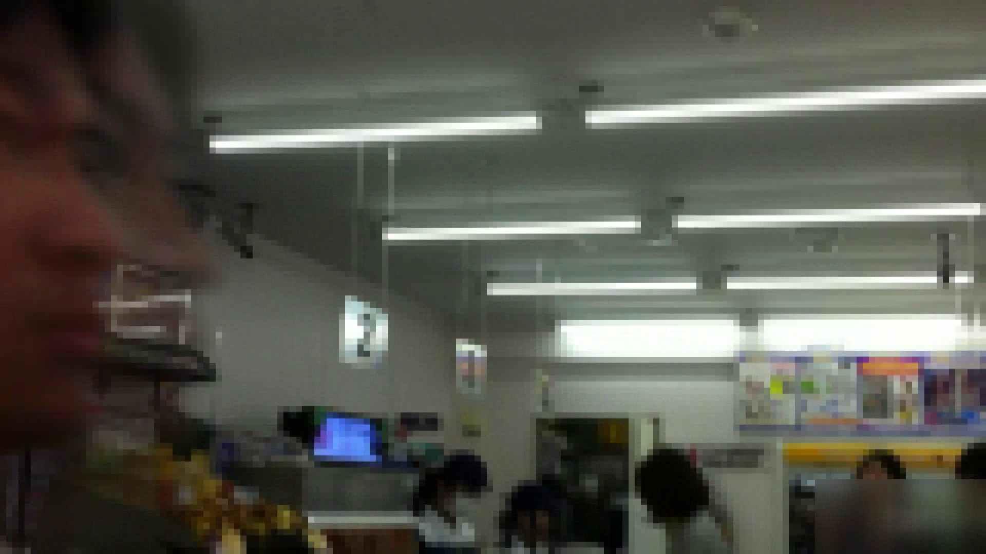 無修正エロ動画|ガールズパンチラストリートビューVol.014|ピープフォックス(盗撮狐)