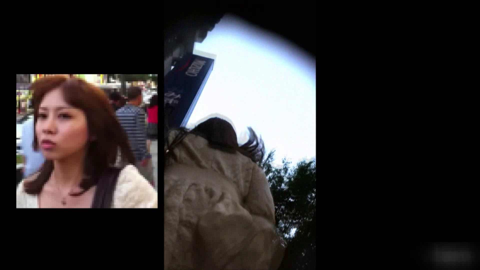 無修正エロ動画|ガールズパンチラストリートビューVol.015|ピープフォックス(盗撮狐)