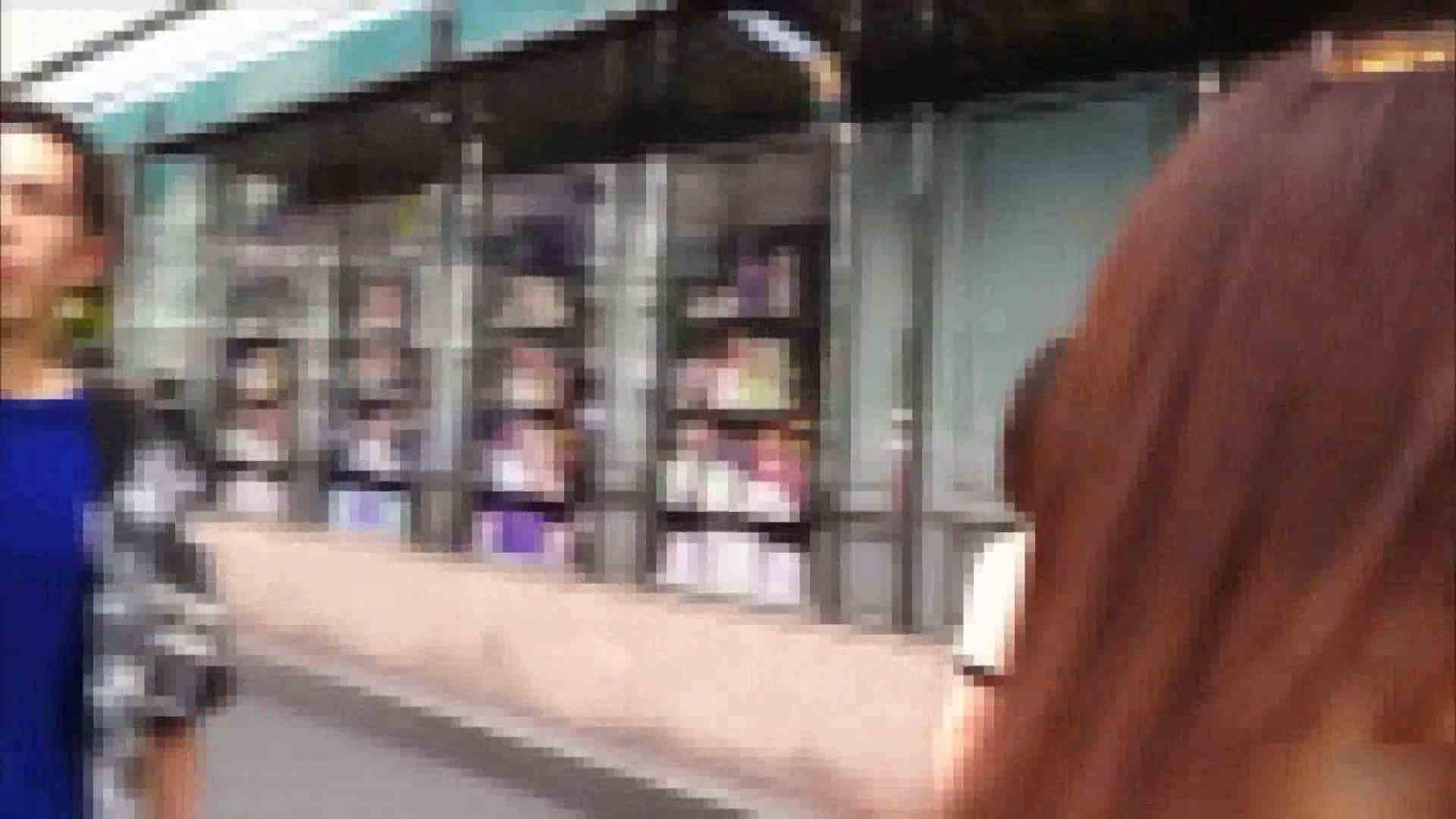 ガールズパンチラストリートビューVol.025 ギャルヌード | パンチラ  97画像 57