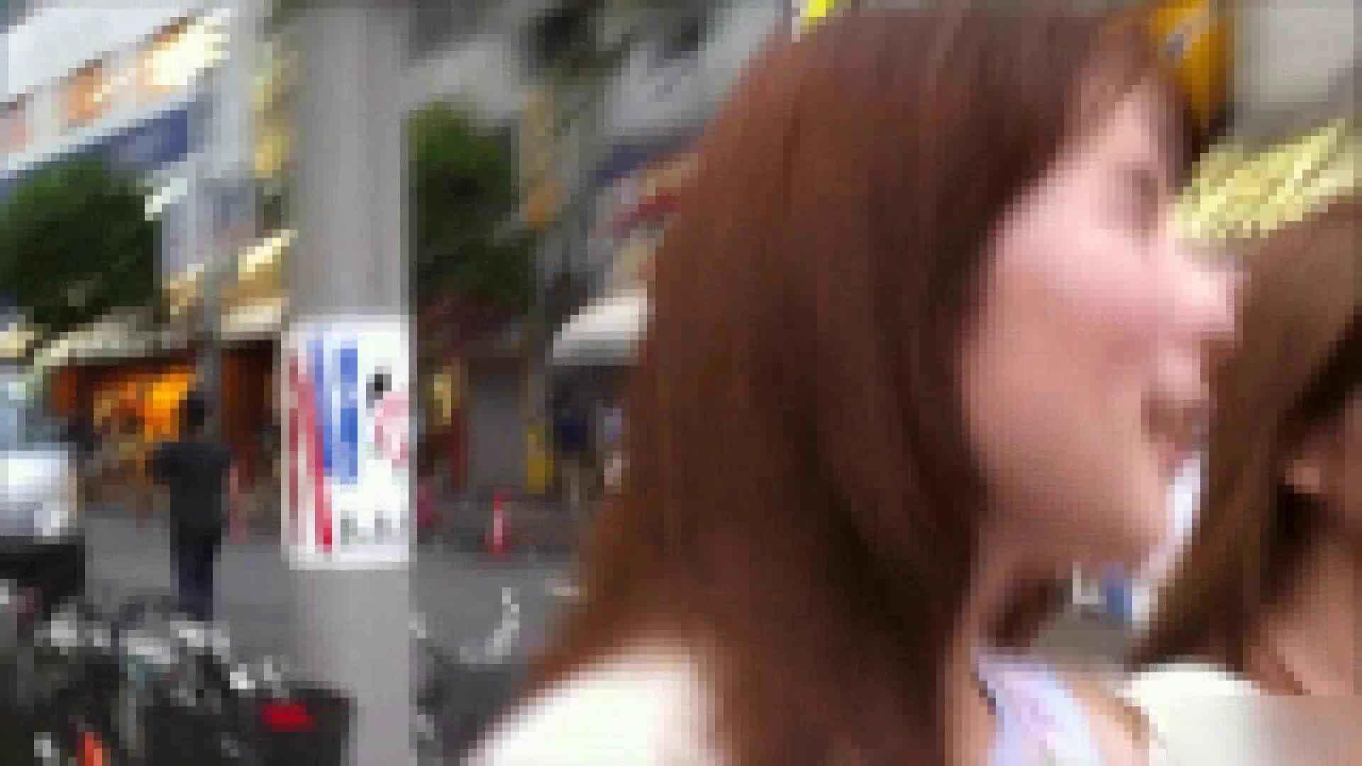 ガールズパンチラストリートビューVol.025 ギャルヌード  97画像 84
