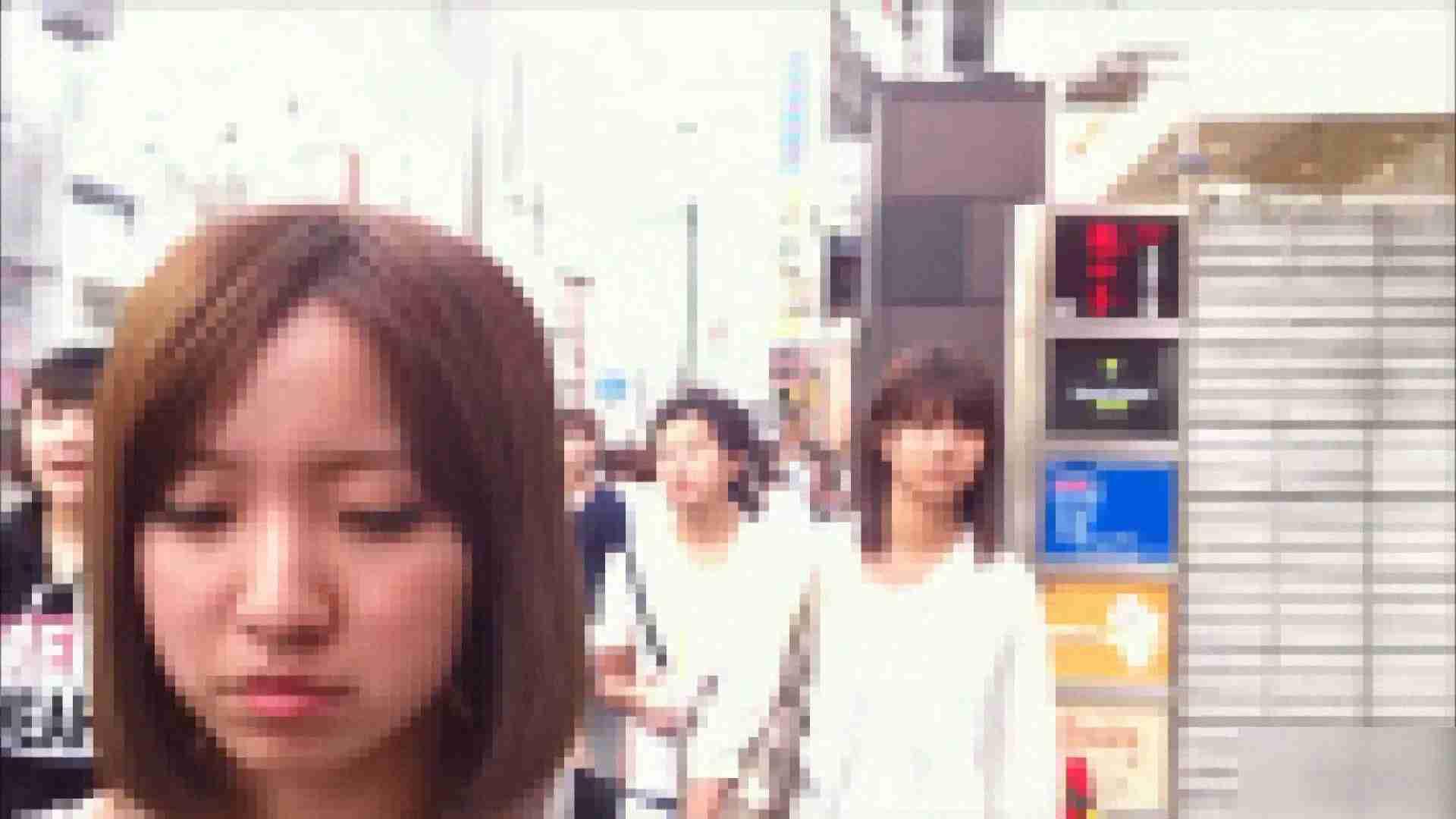 ガールズパンチラストリートビューVol.026 パンチラ ワレメ無修正動画無料 82画像 11